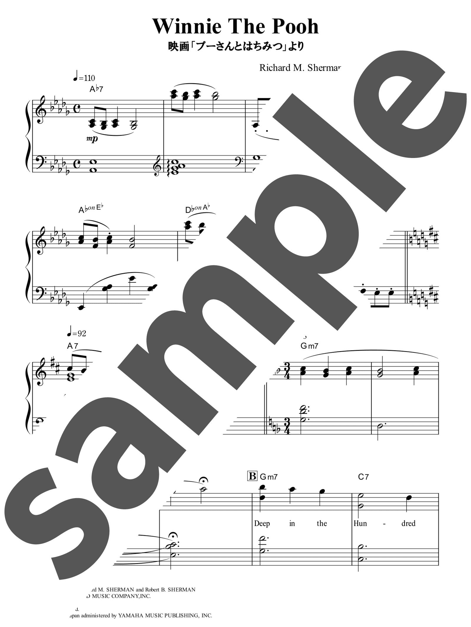 「くまのプーさん」のサンプル楽譜