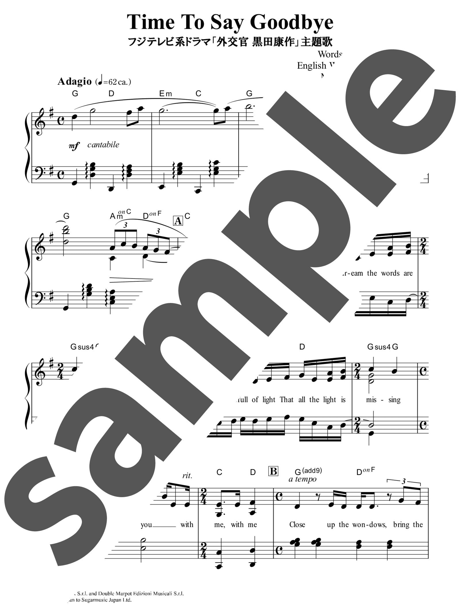 「Time To Say Googbye」のサンプル楽譜