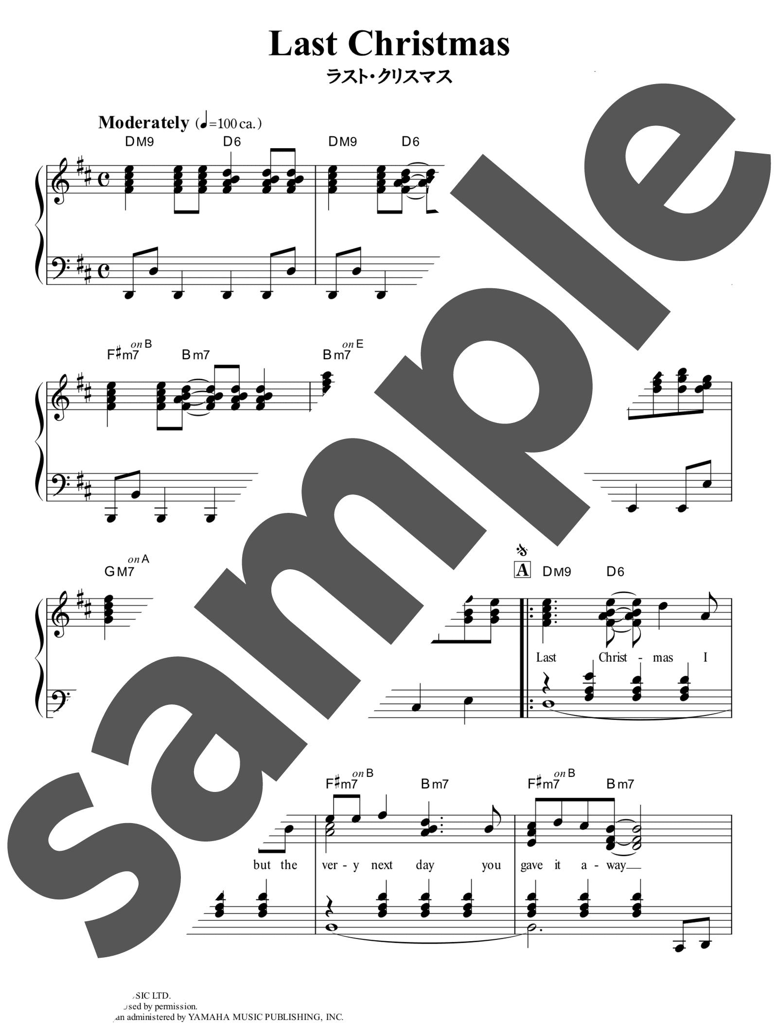 「Last Christmas」のサンプル楽譜