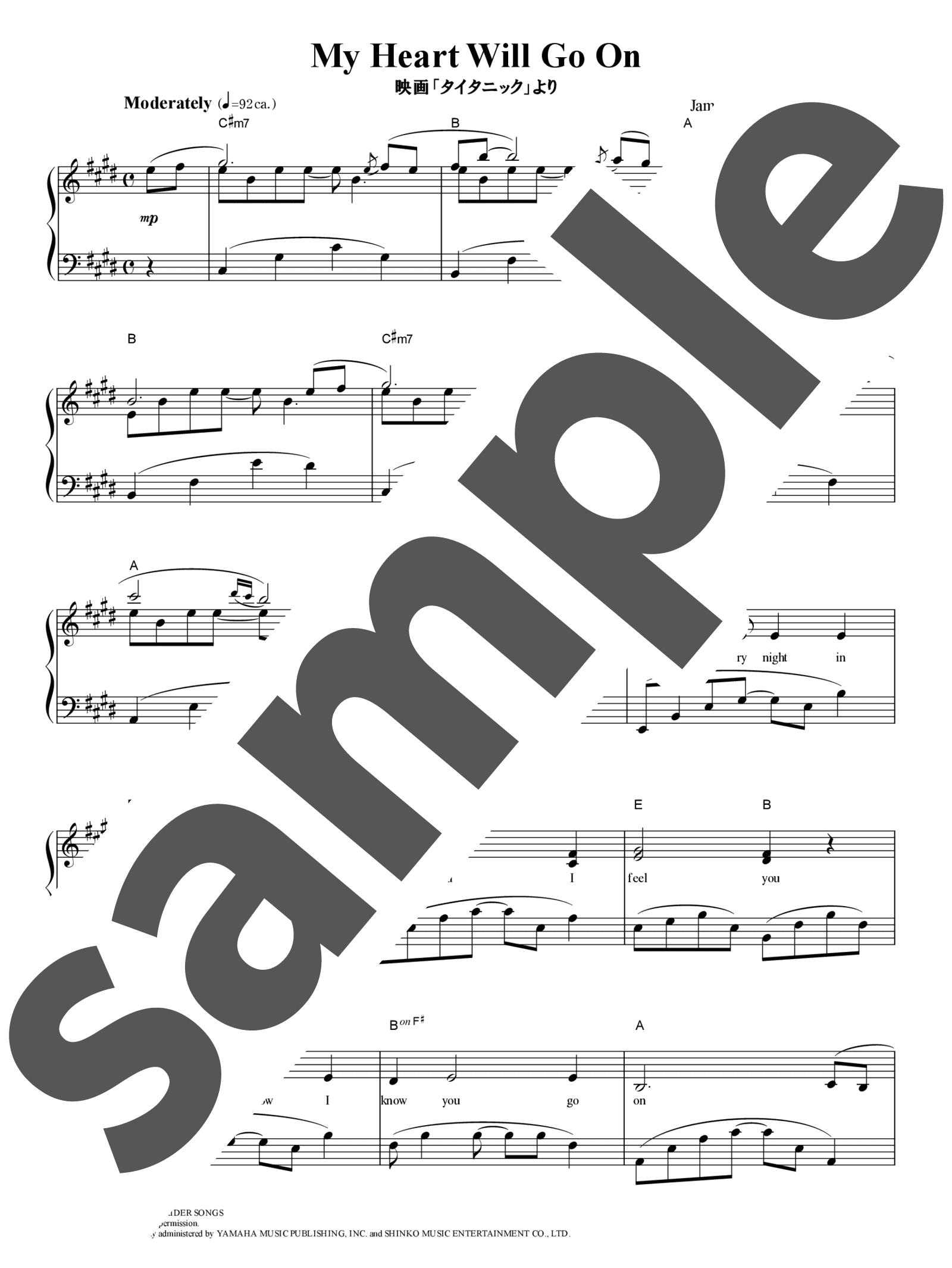 「My Heart Will Go On」のサンプル楽譜