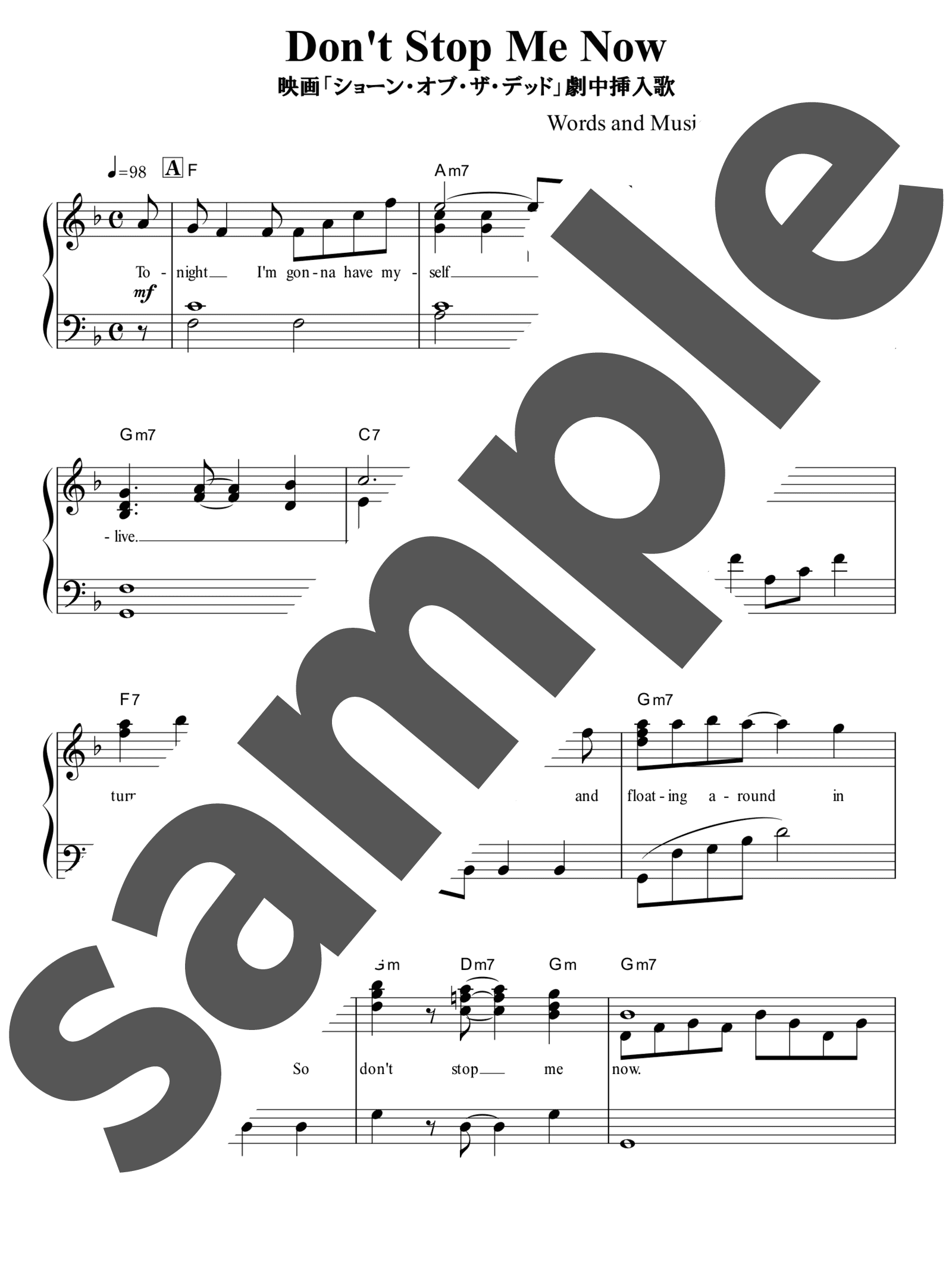 「Don't Stop Me Now」のサンプル楽譜