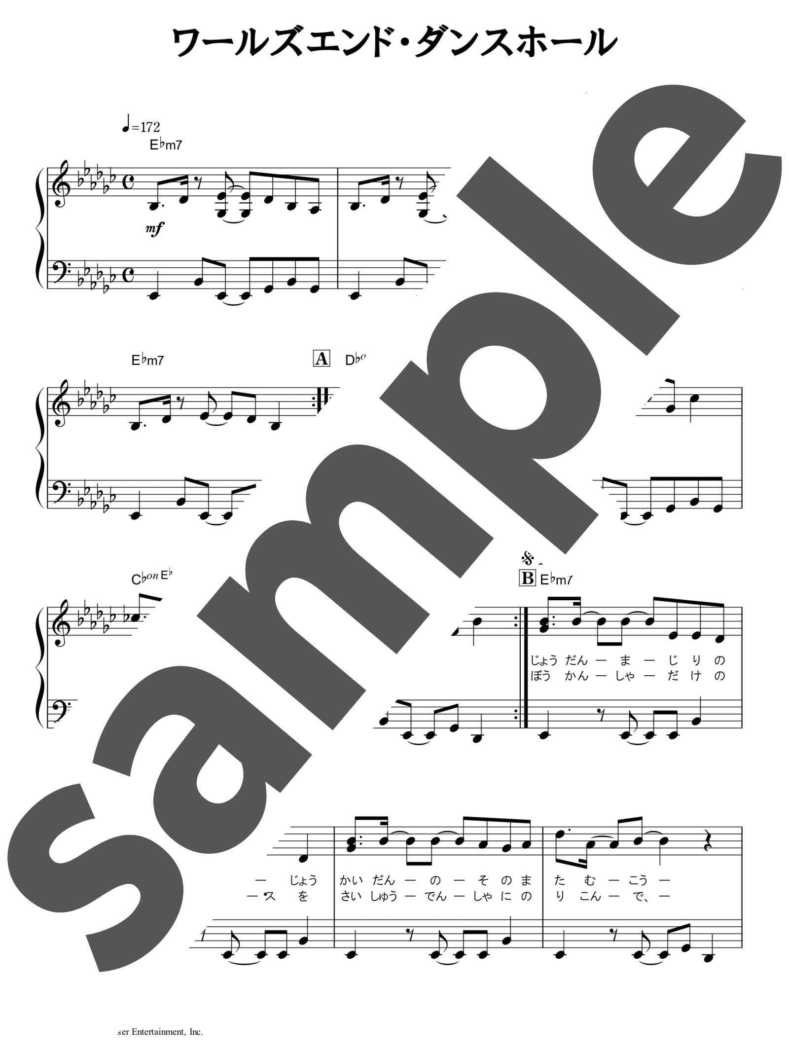 「ワールズエンド・ダンスホール」のサンプル楽譜