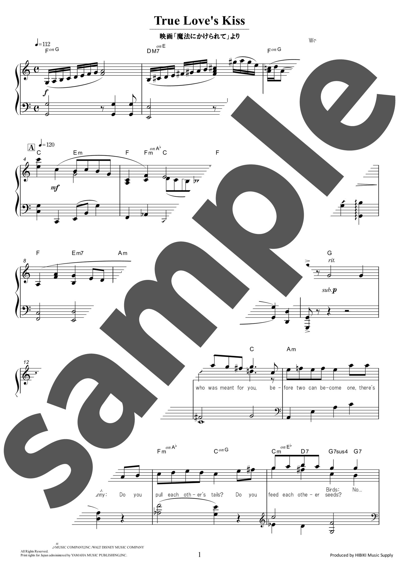 「真実の愛のキス」のサンプル楽譜