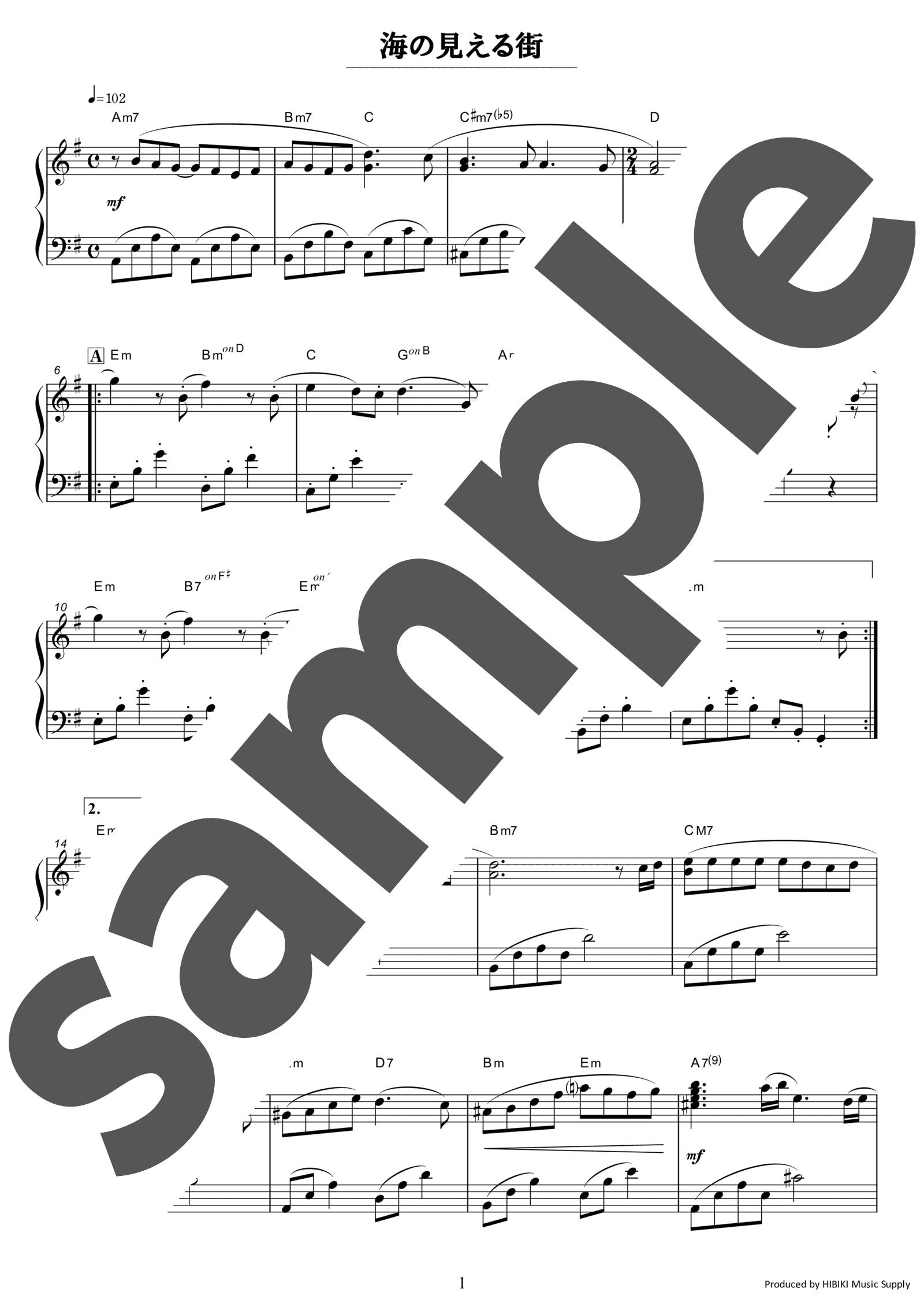 「海の見える街」のサンプル楽譜