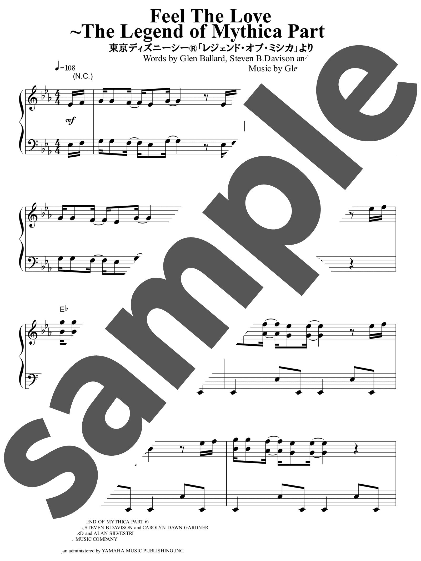 「Feel the love」のサンプル楽譜