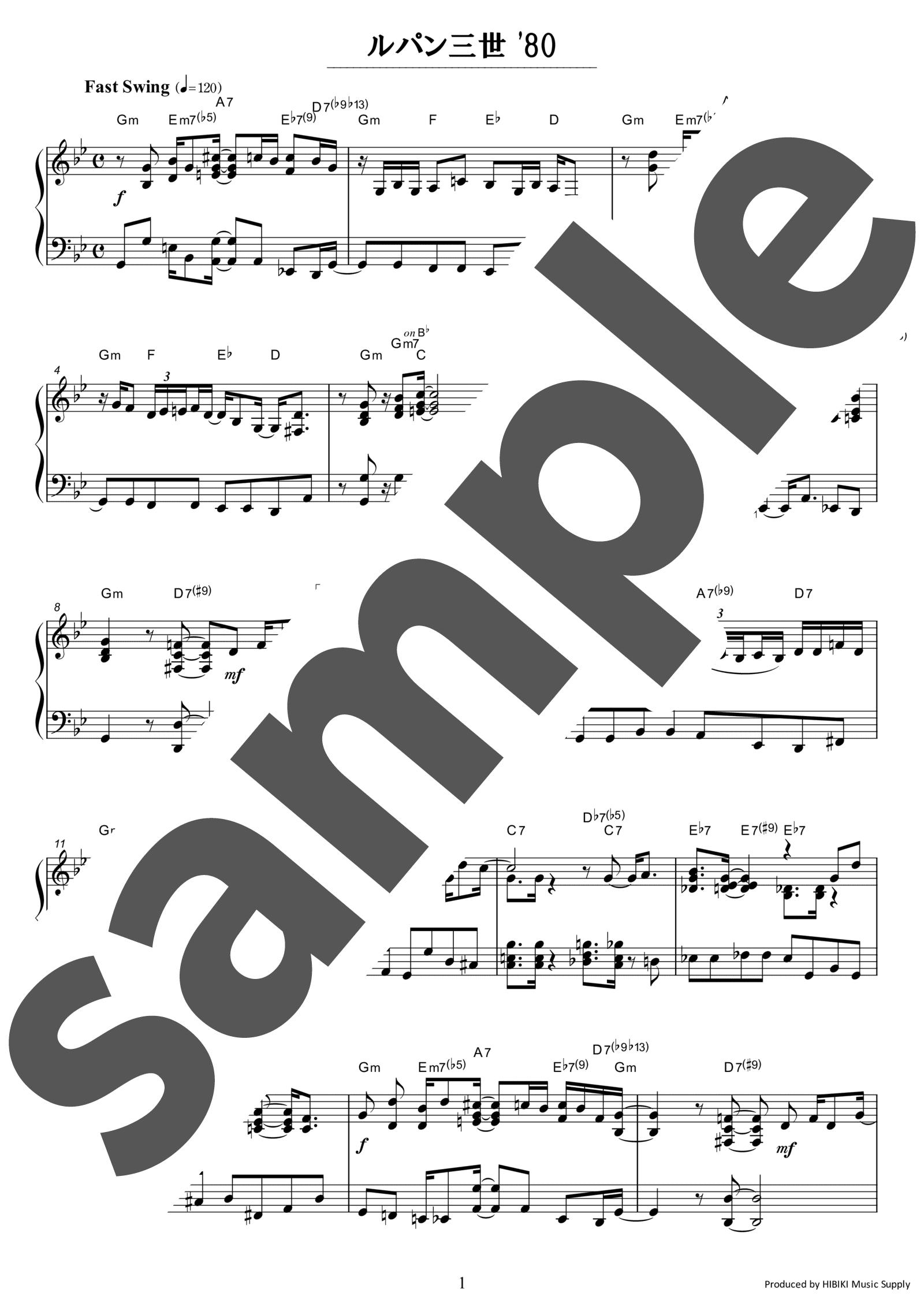 「ルパン三世'80」のサンプル楽譜