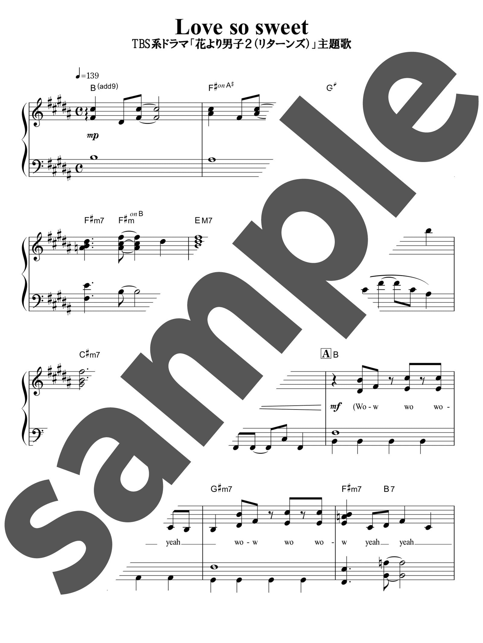 「Love so sweet」のサンプル楽譜