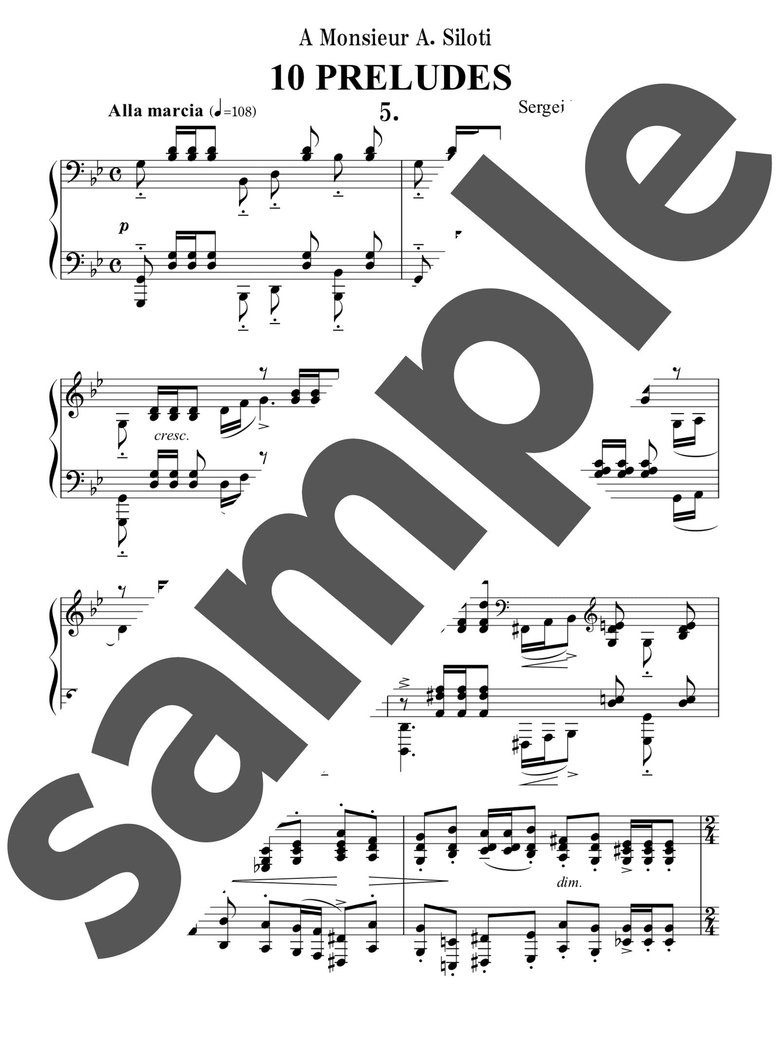 「前奏曲ト短調 作品23の5」のサンプル楽譜