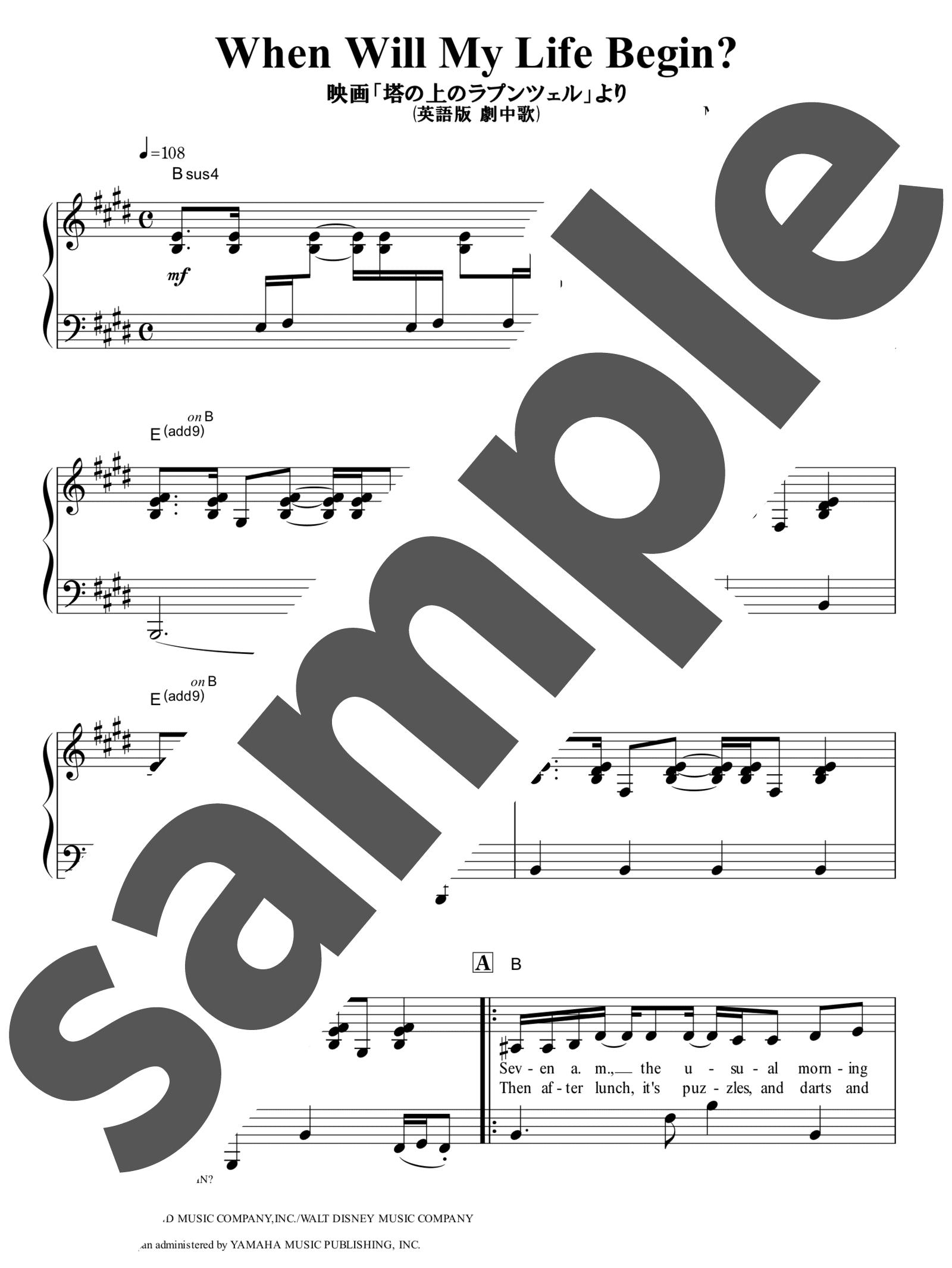 「自由への扉」のサンプル楽譜