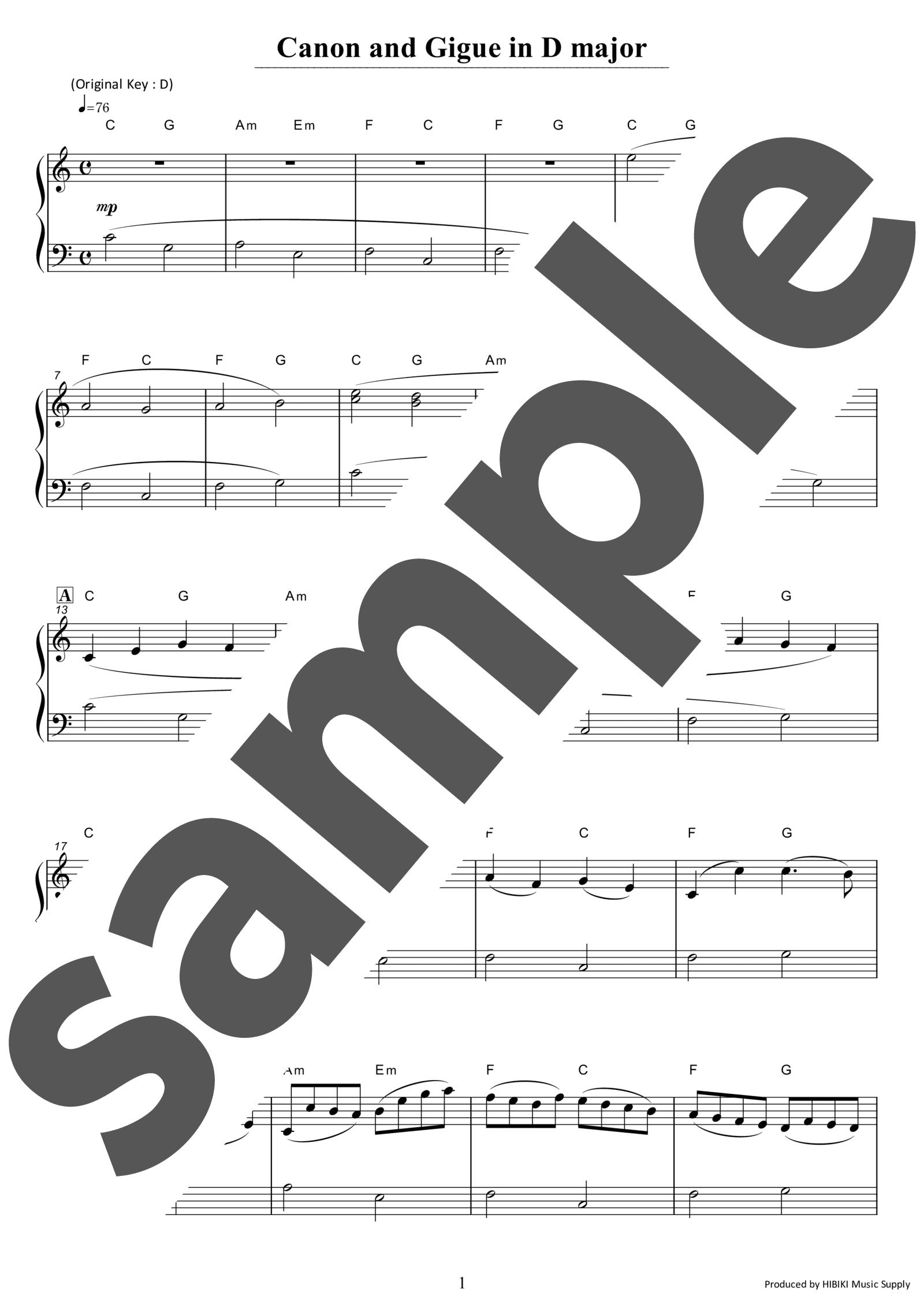 「パッヘルベルのカノン」のサンプル楽譜