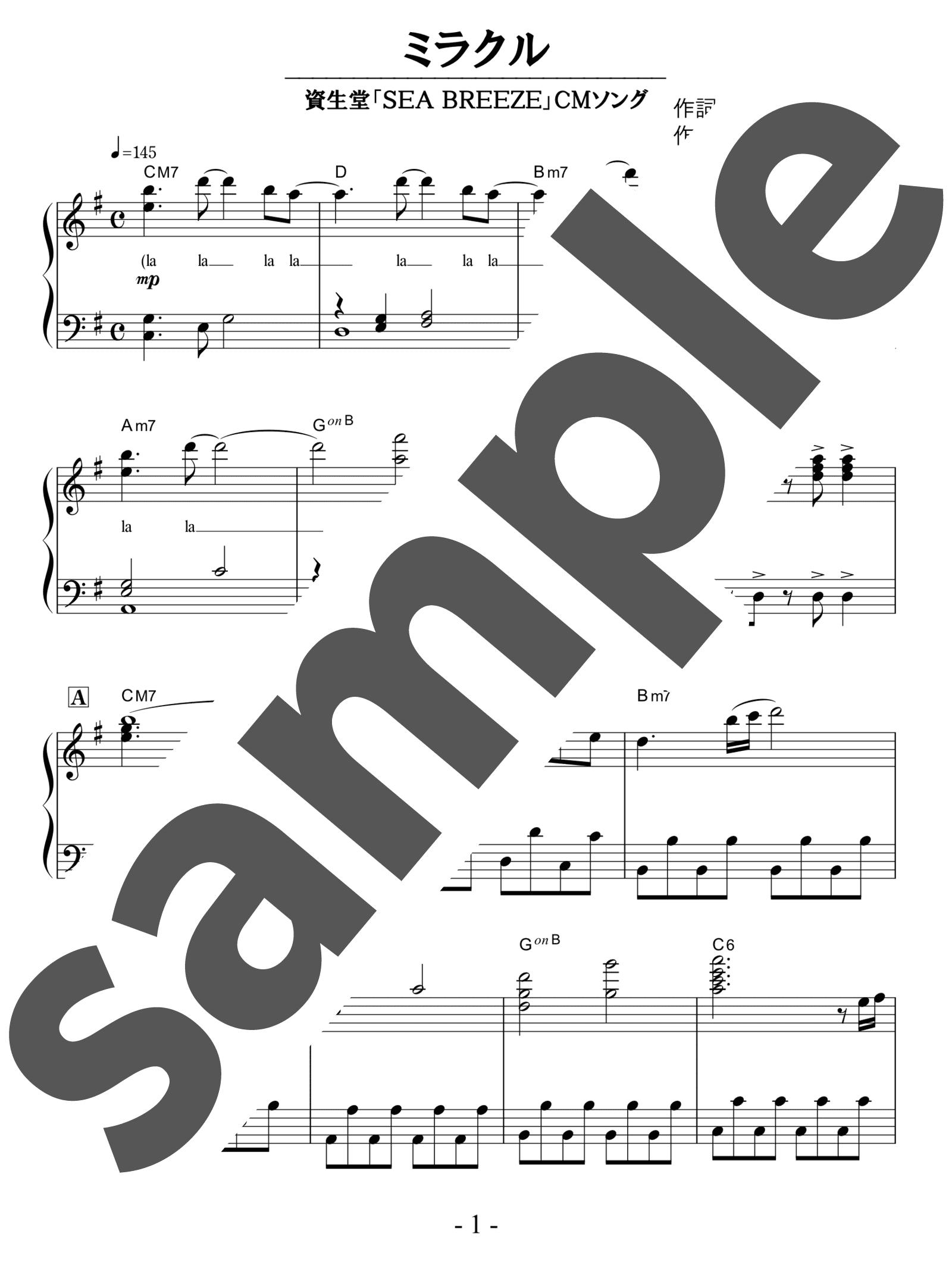 「ミラクル」のサンプル楽譜