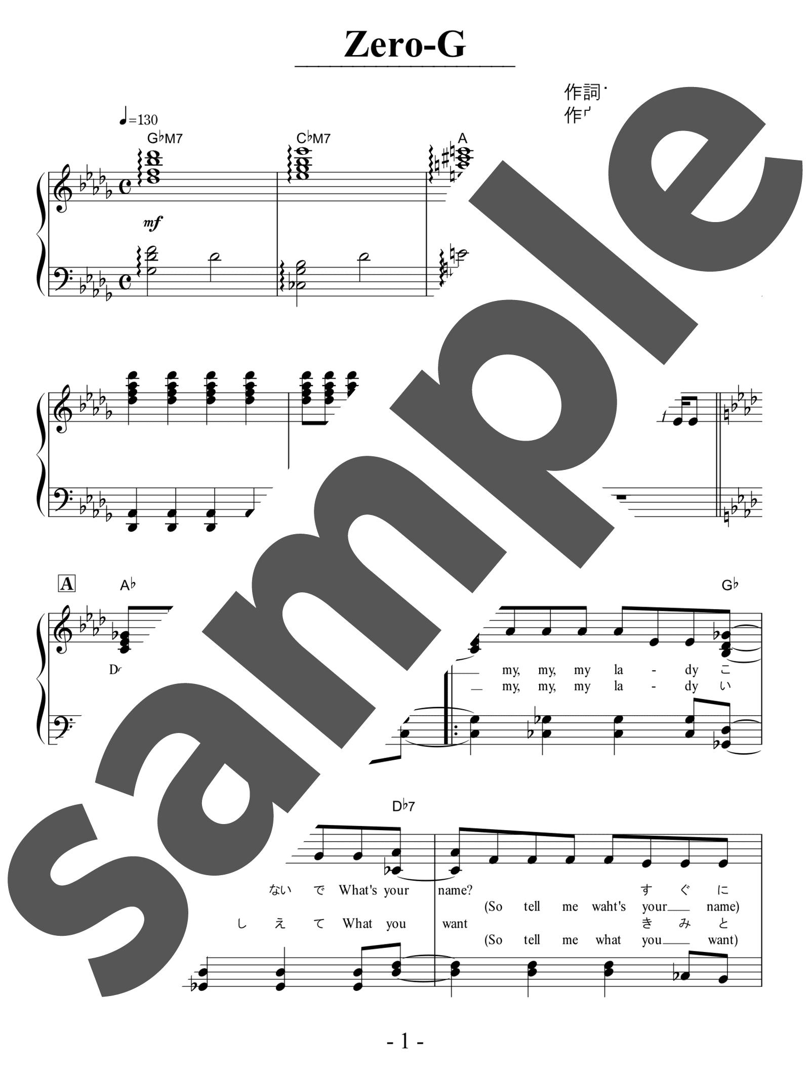 「Zero-G」のサンプル楽譜