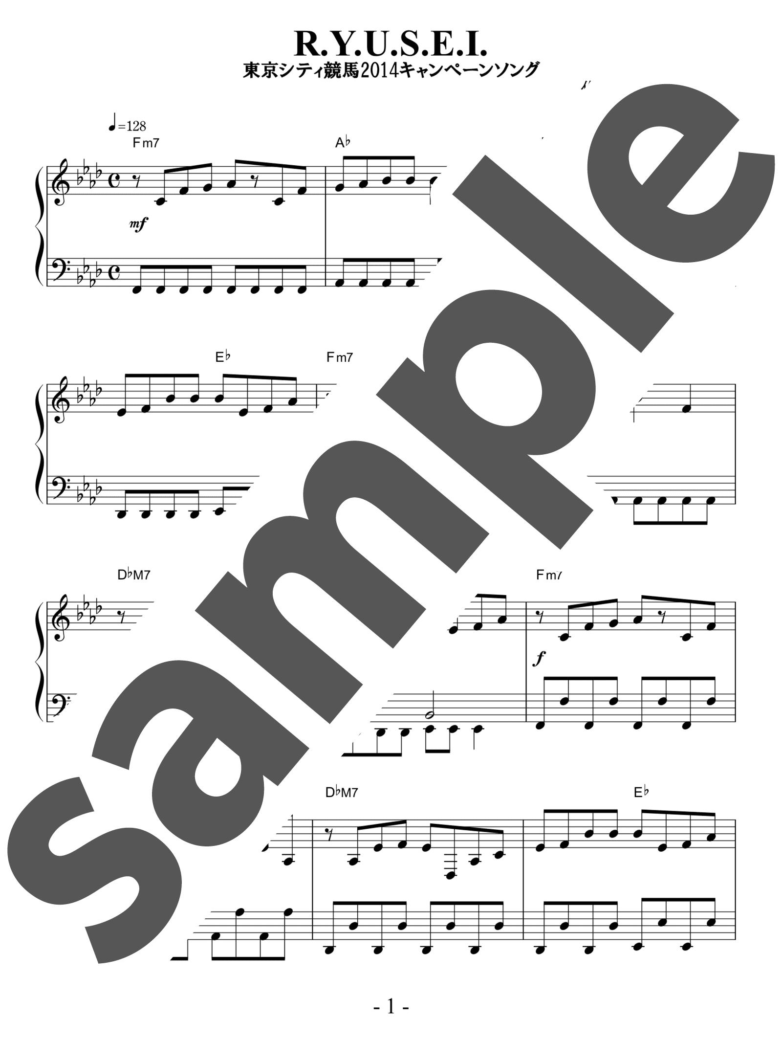 「R.Y.U.S.E.I.」のサンプル楽譜
