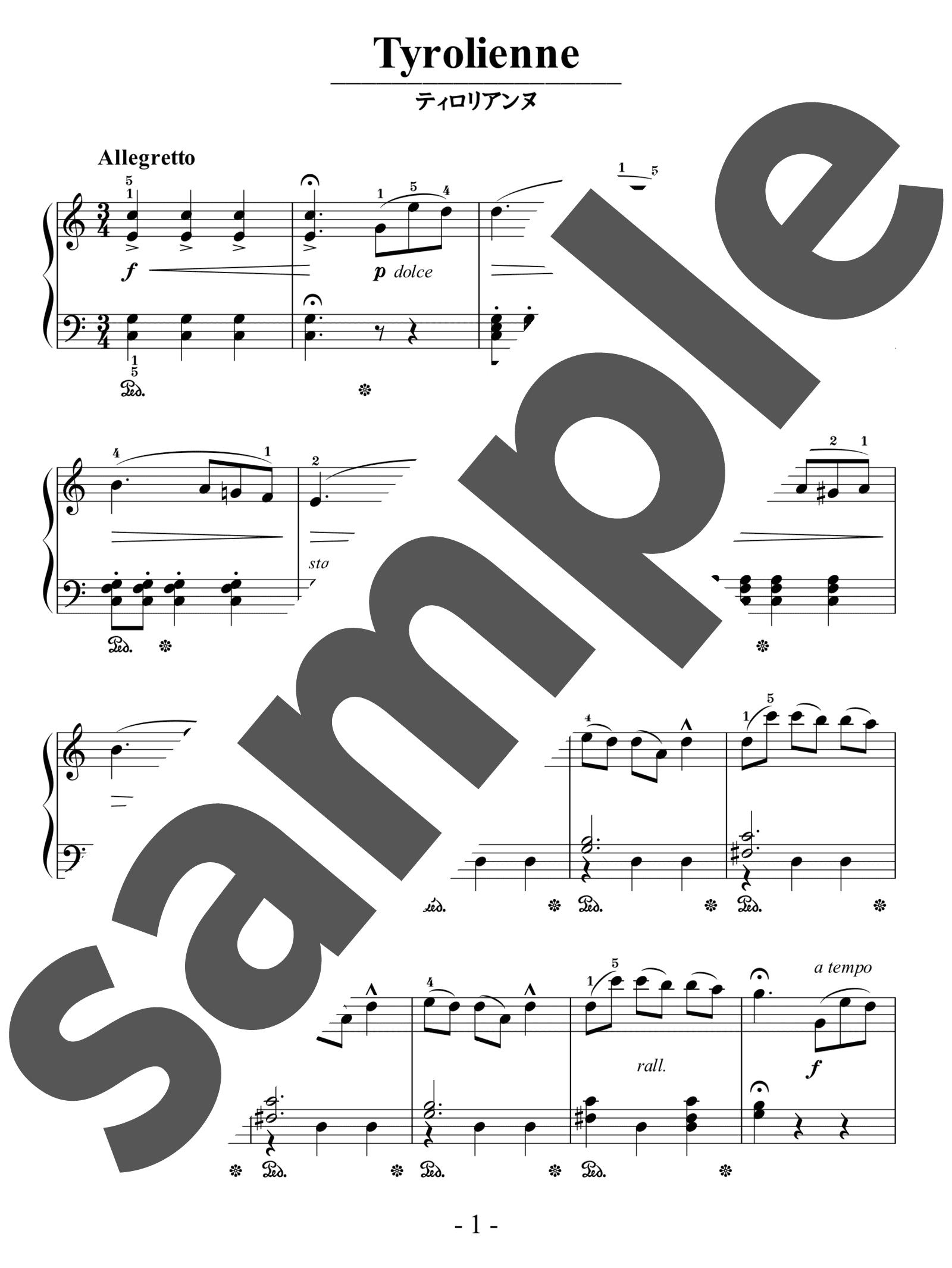 「ティロリアンヌ」のサンプル楽譜