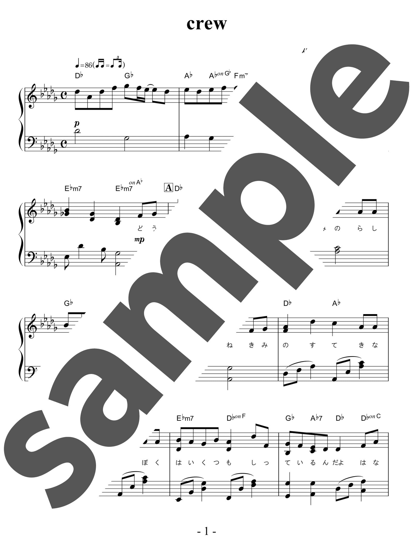 「crew」のサンプル楽譜
