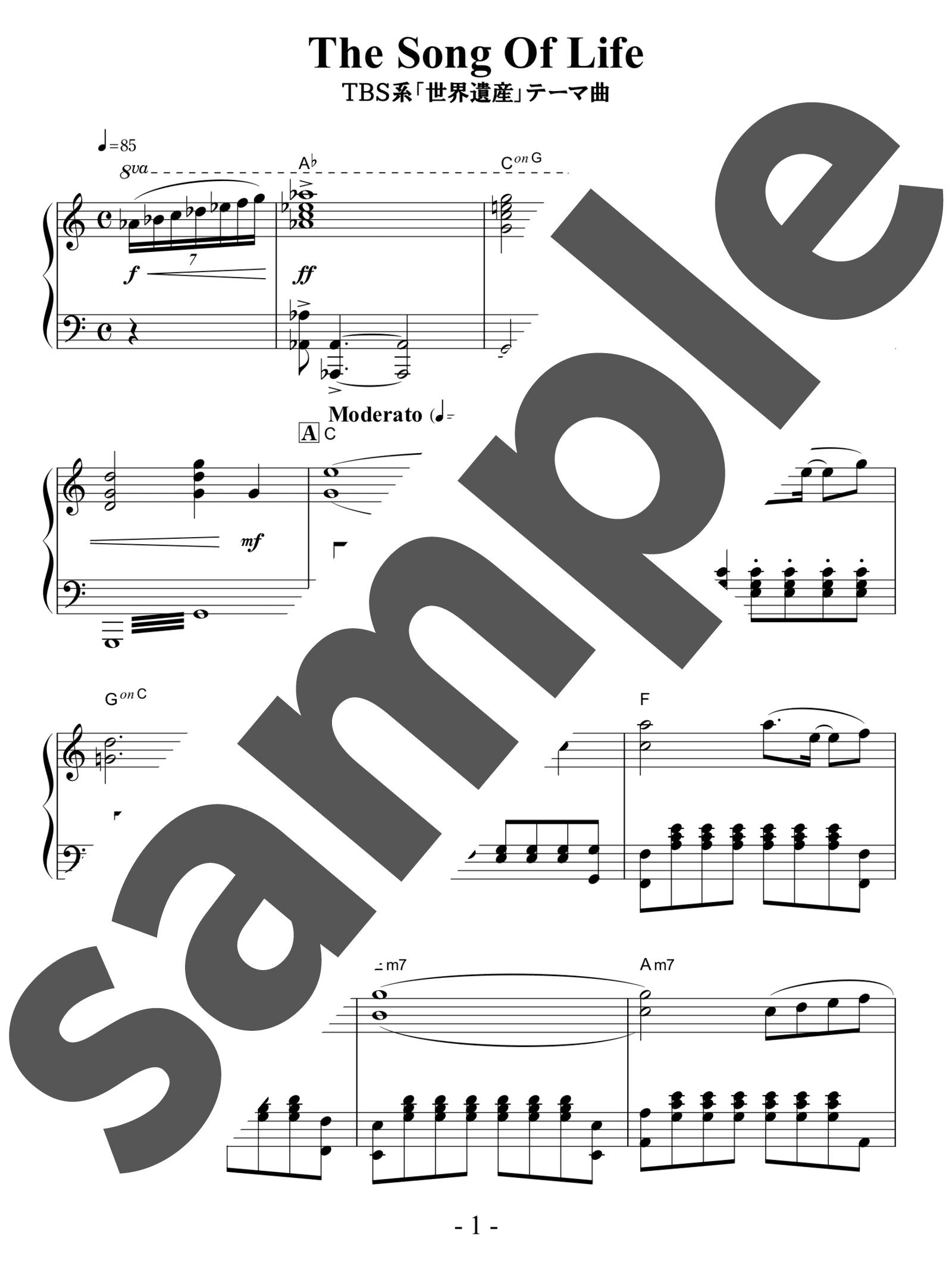 「The Song of Life」のサンプル楽譜