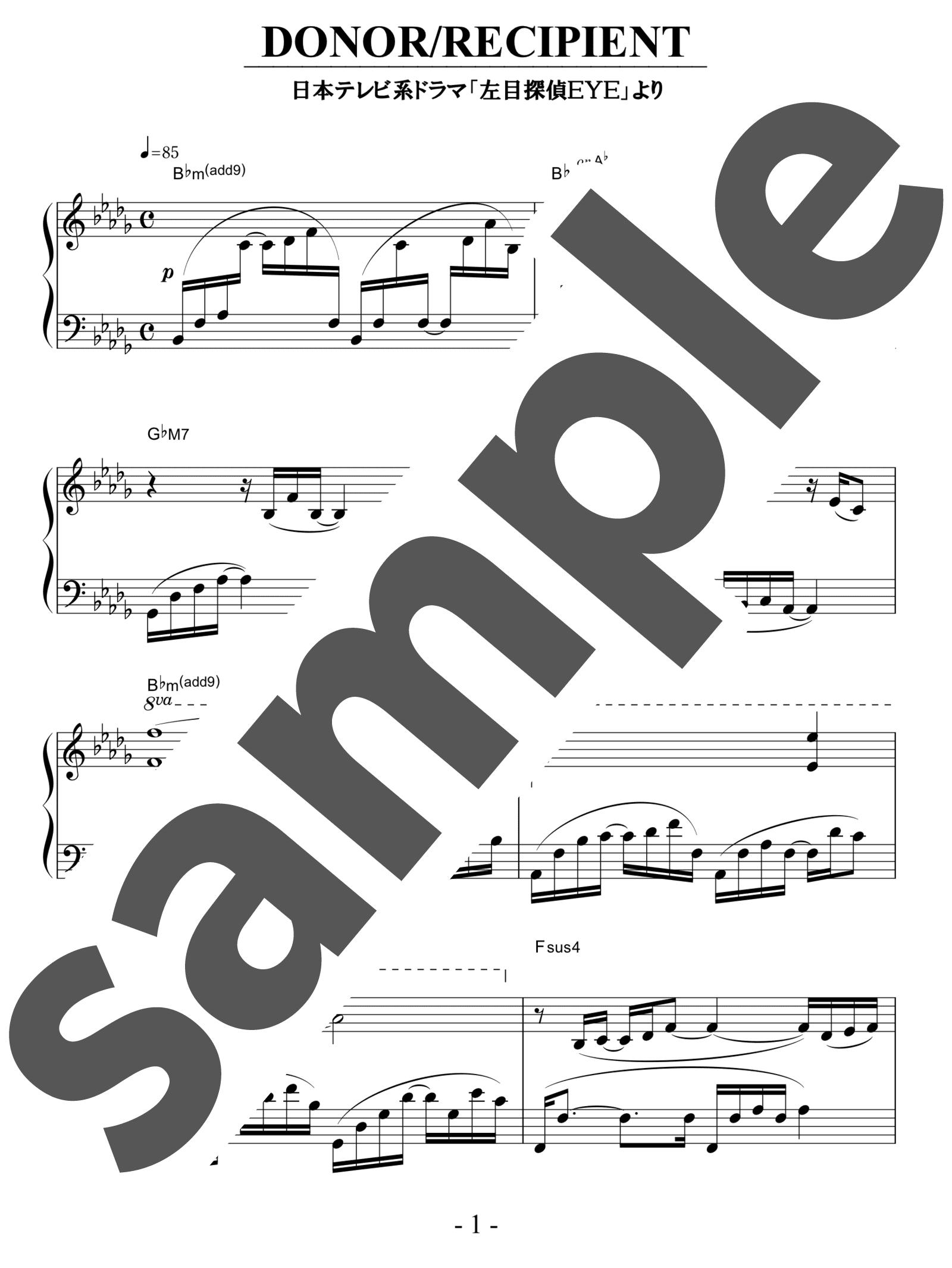 「DONOR / RECIPIENT」のサンプル楽譜