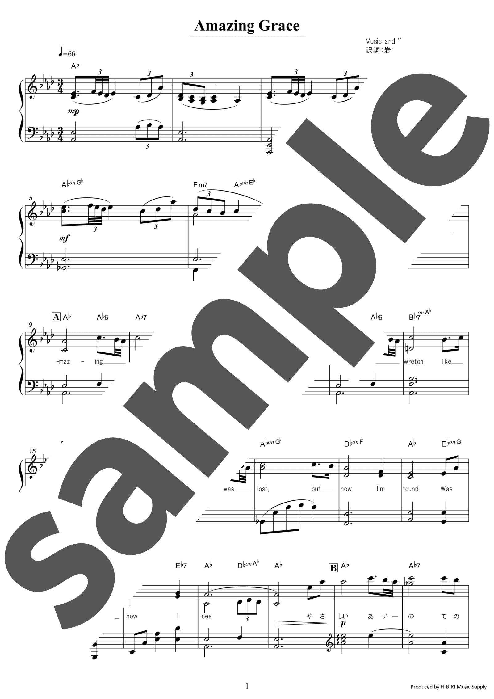 「アメイジング・グレイス」のサンプル楽譜