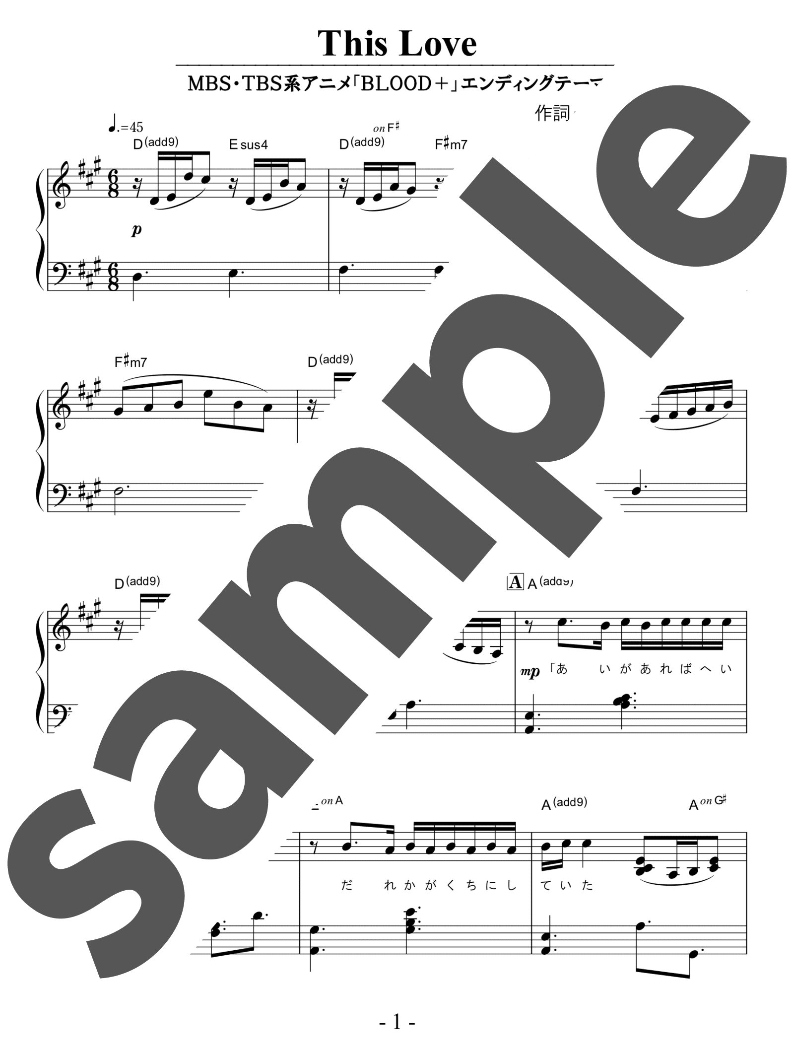 「This Love」のサンプル楽譜