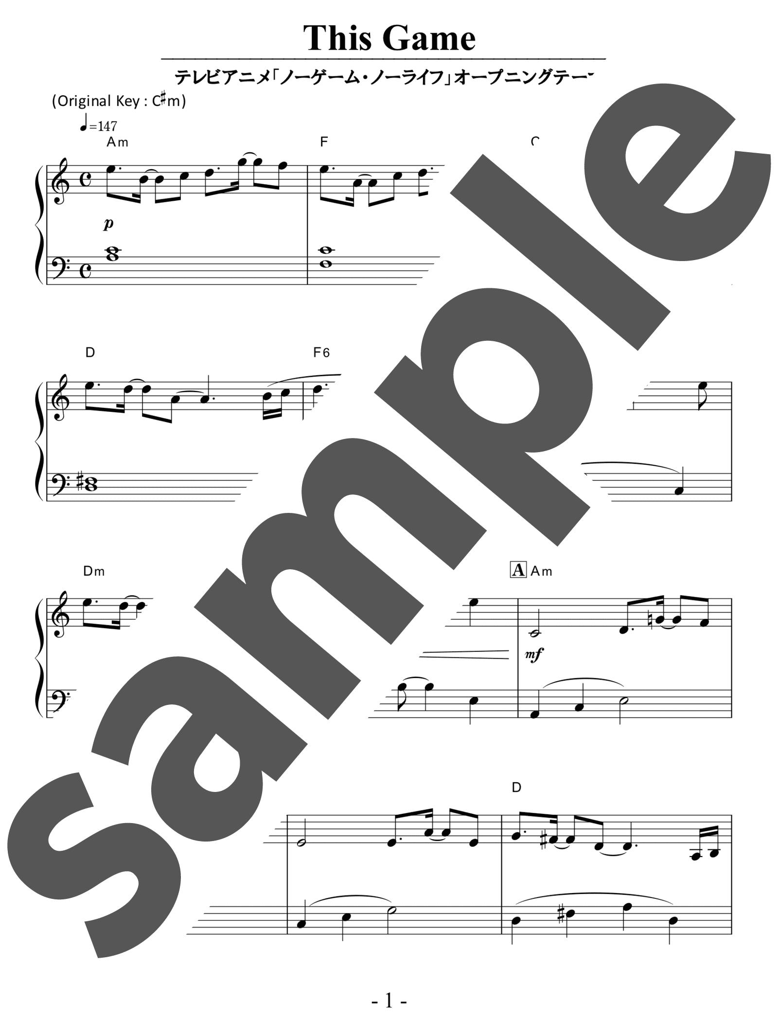 「This game」のサンプル楽譜
