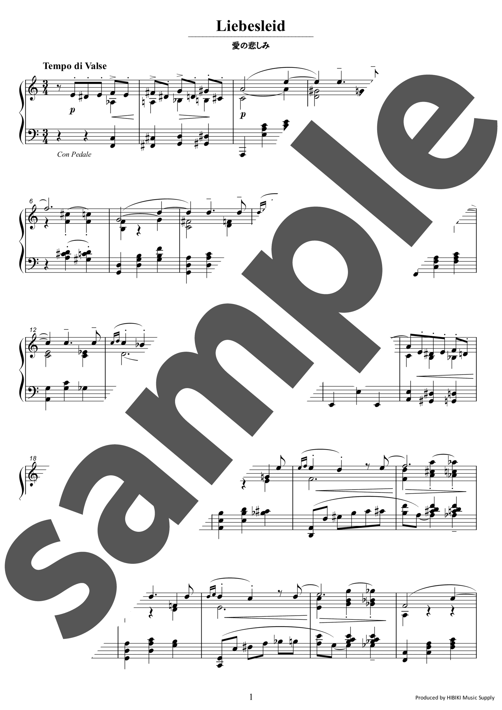 「愛の悲しみ ラフマニノフ編曲」のサンプル楽譜