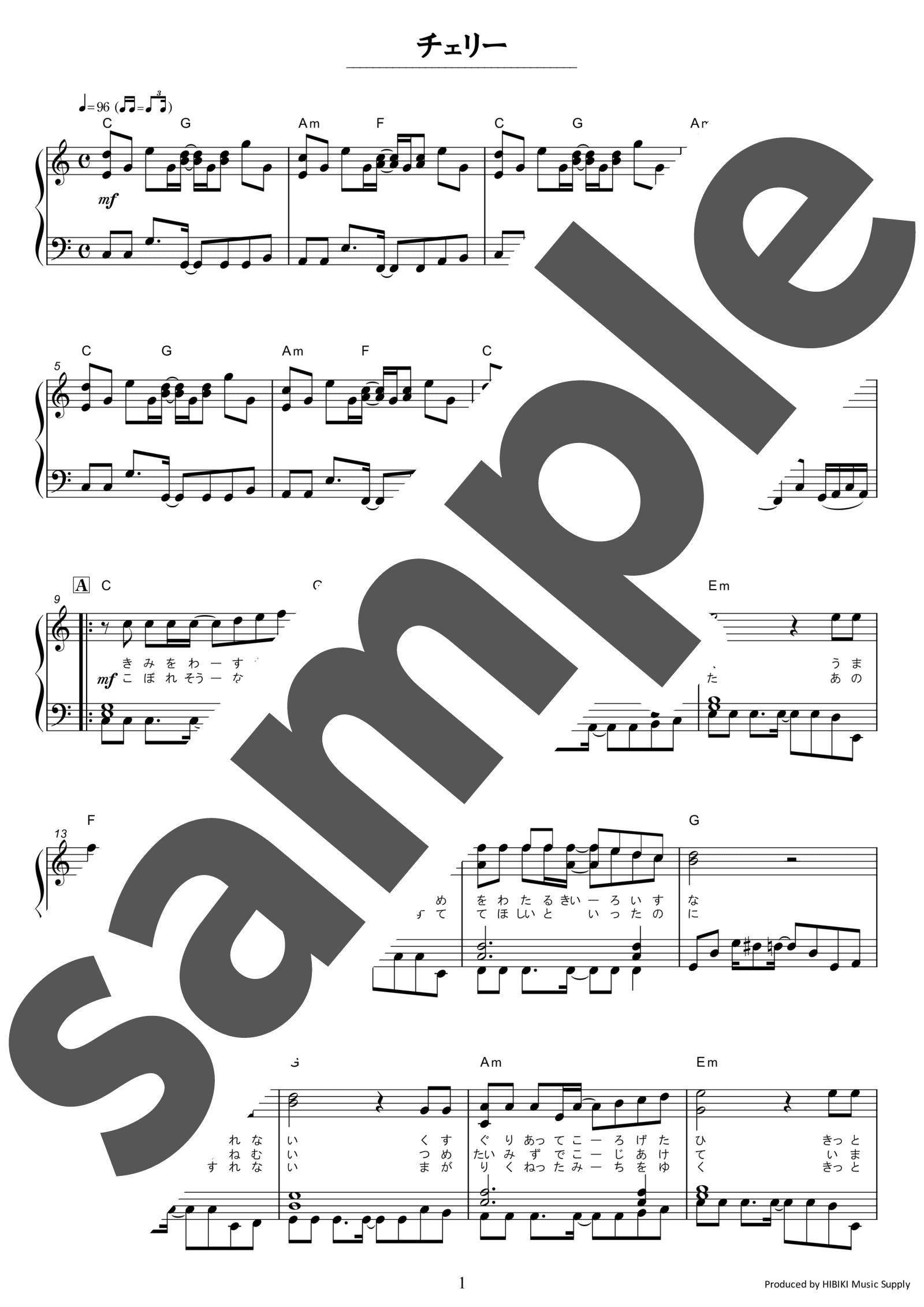 「チェリー」のサンプル楽譜