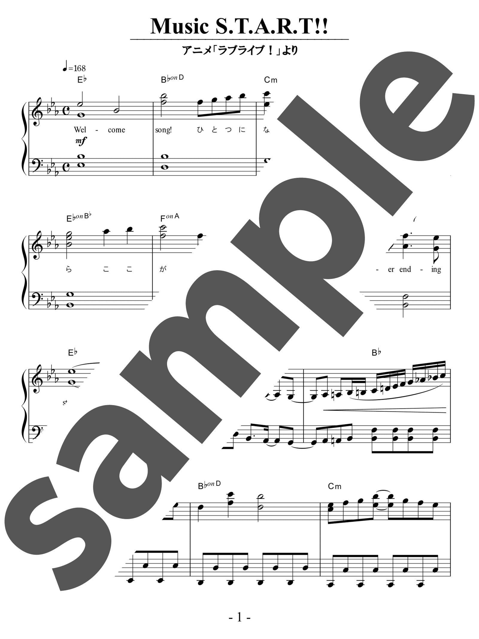 「Music S.T.A.R.T!!」のサンプル楽譜