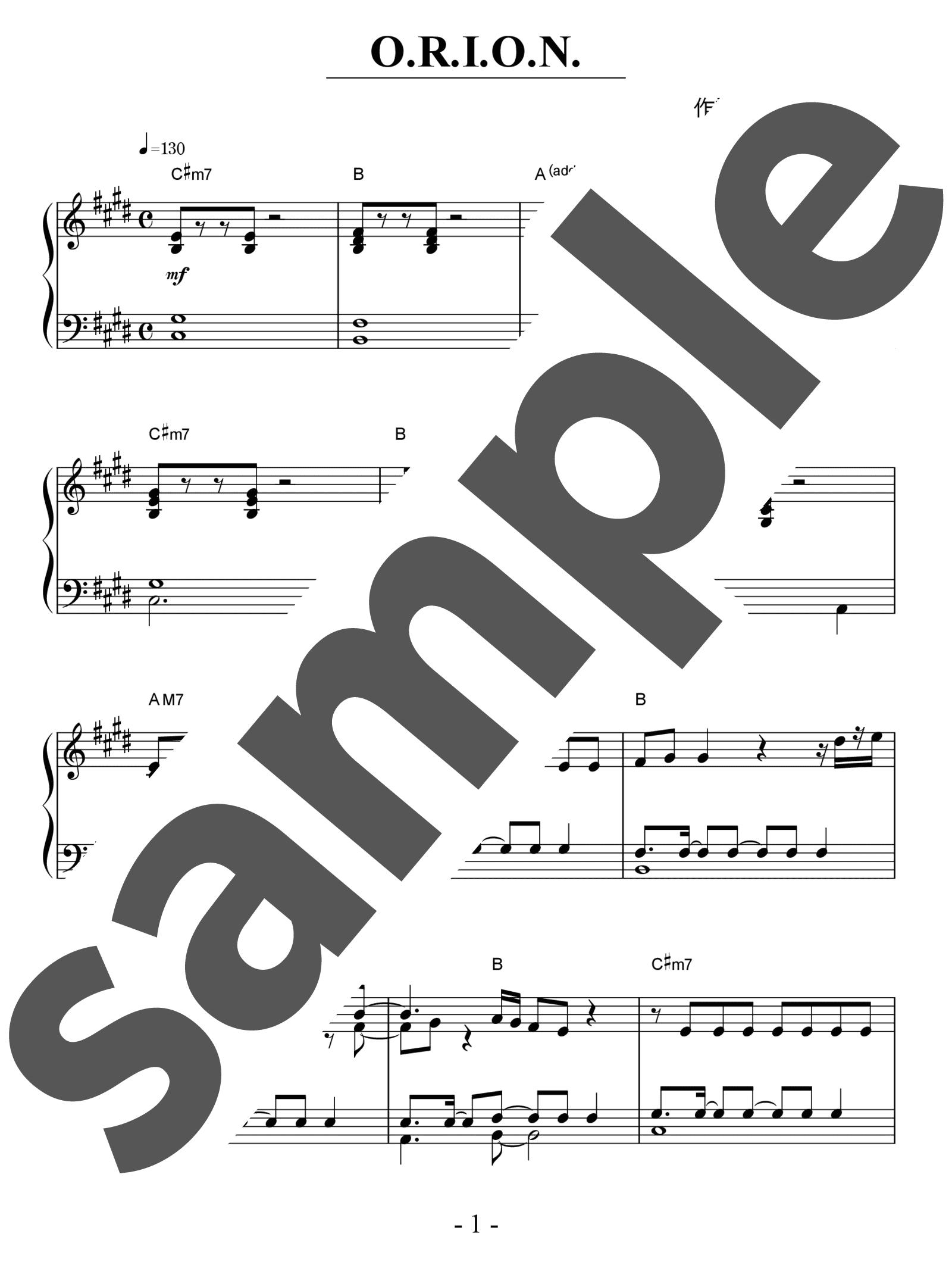 「O.R.I.O.N.」のサンプル楽譜