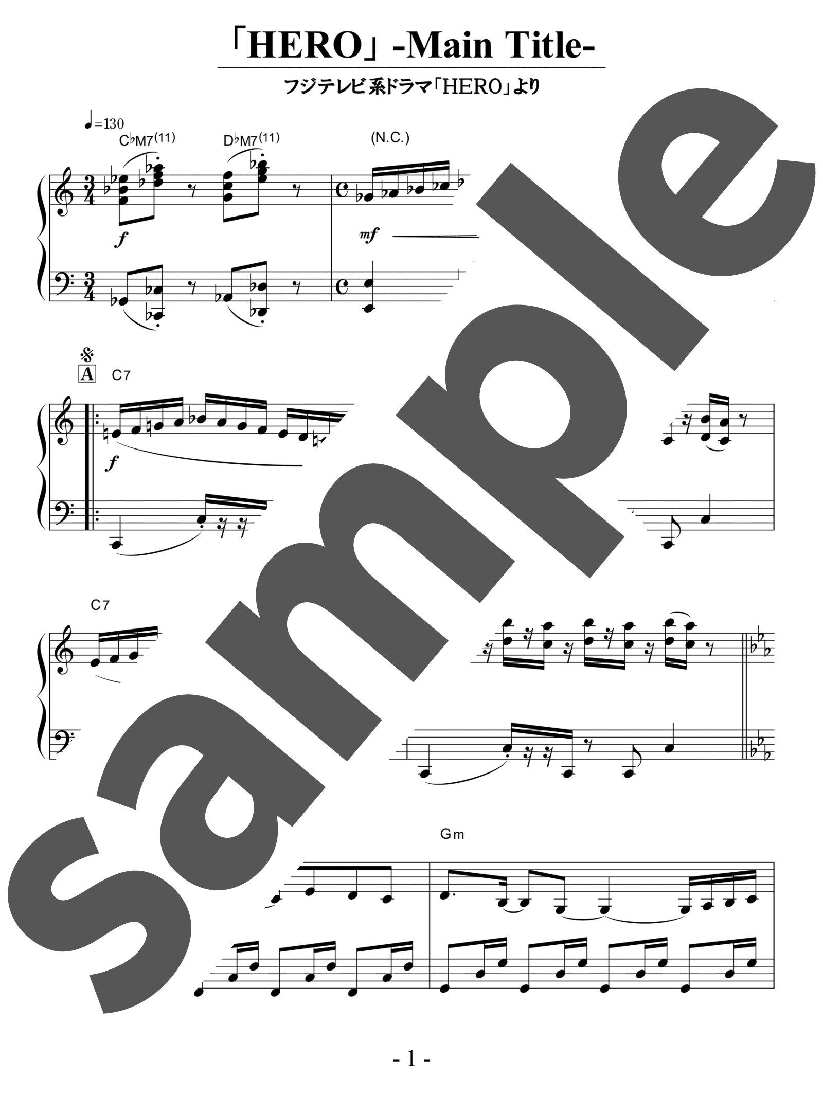 「HERO」のサンプル楽譜