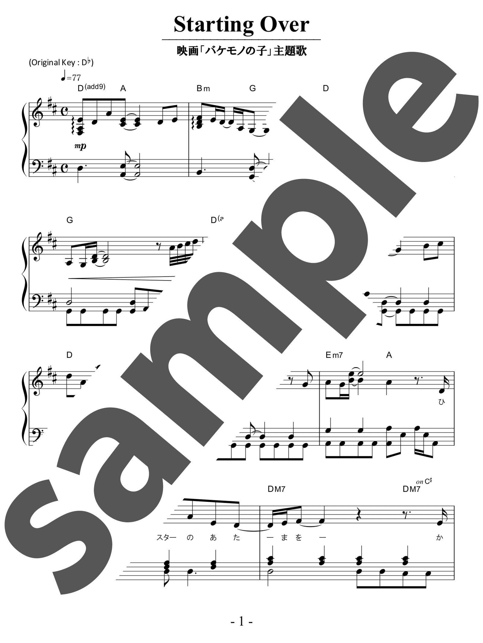「Starting Over」のサンプル楽譜