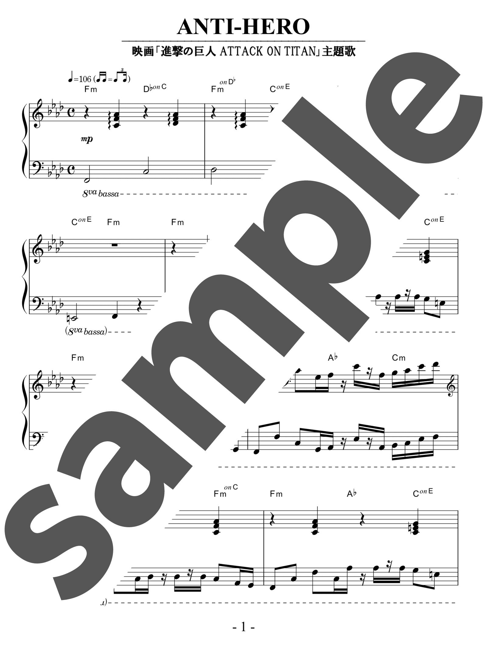 「ANTI-HERO」のサンプル楽譜