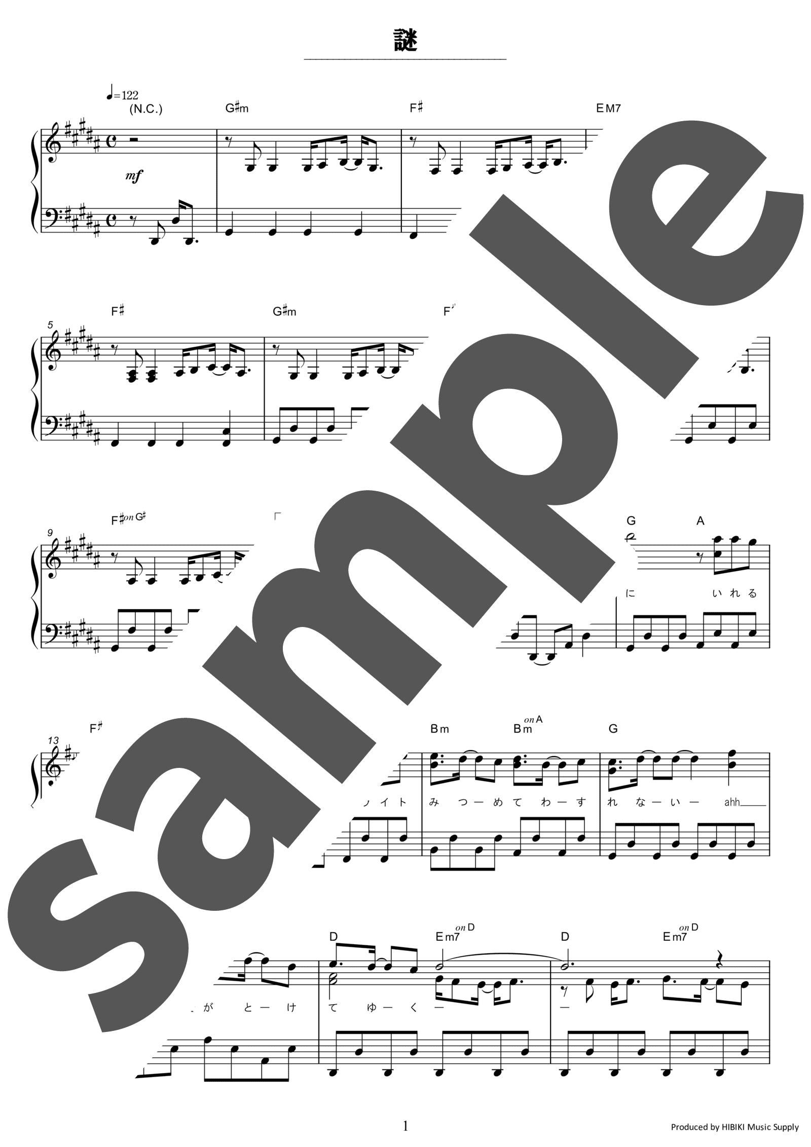 「謎」のサンプル楽譜