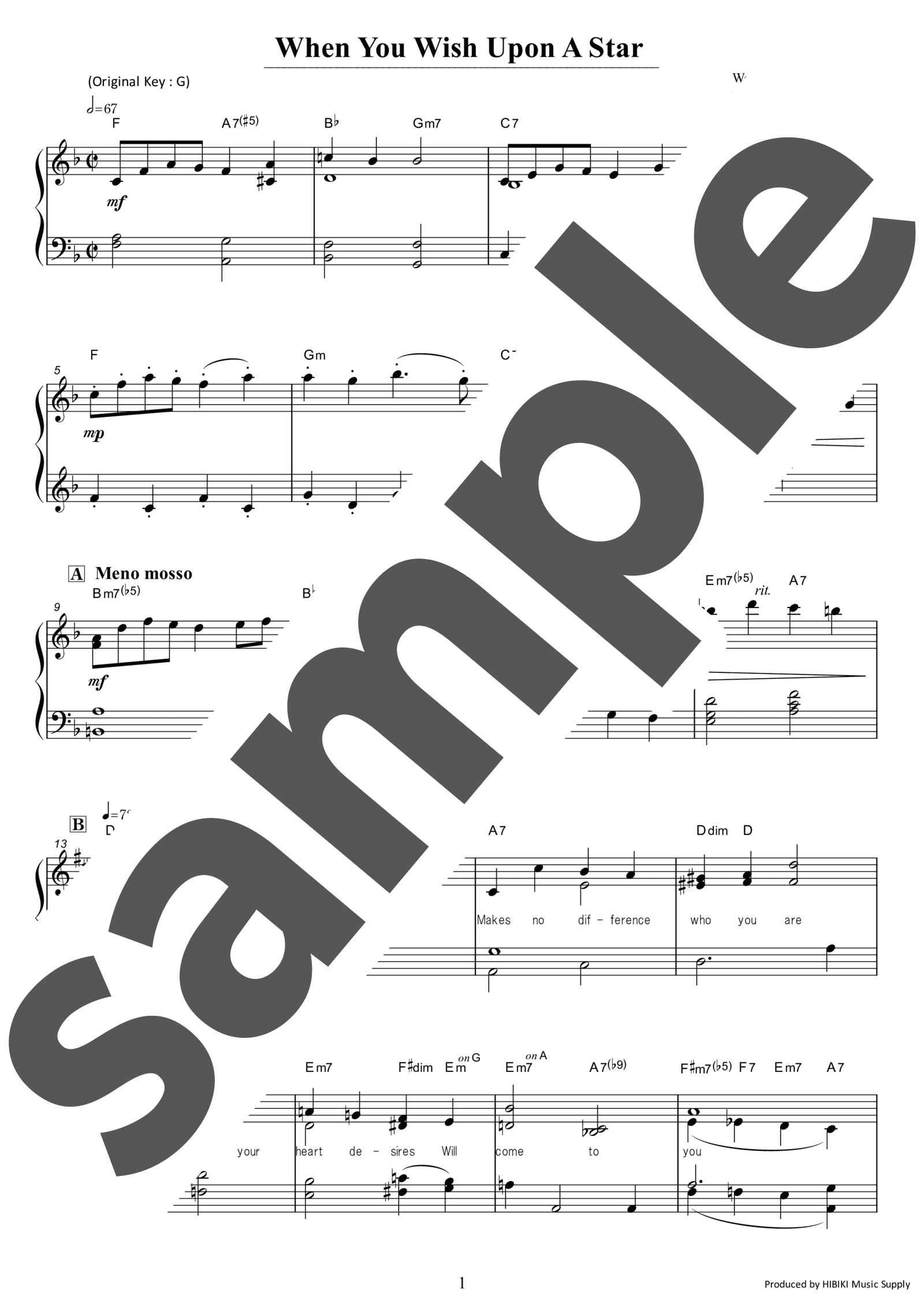 「星に願いを」のサンプル楽譜