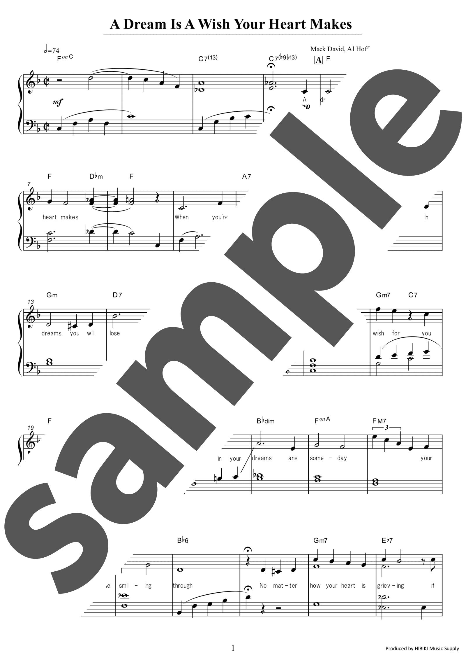 「夢はひそかに」のサンプル楽譜