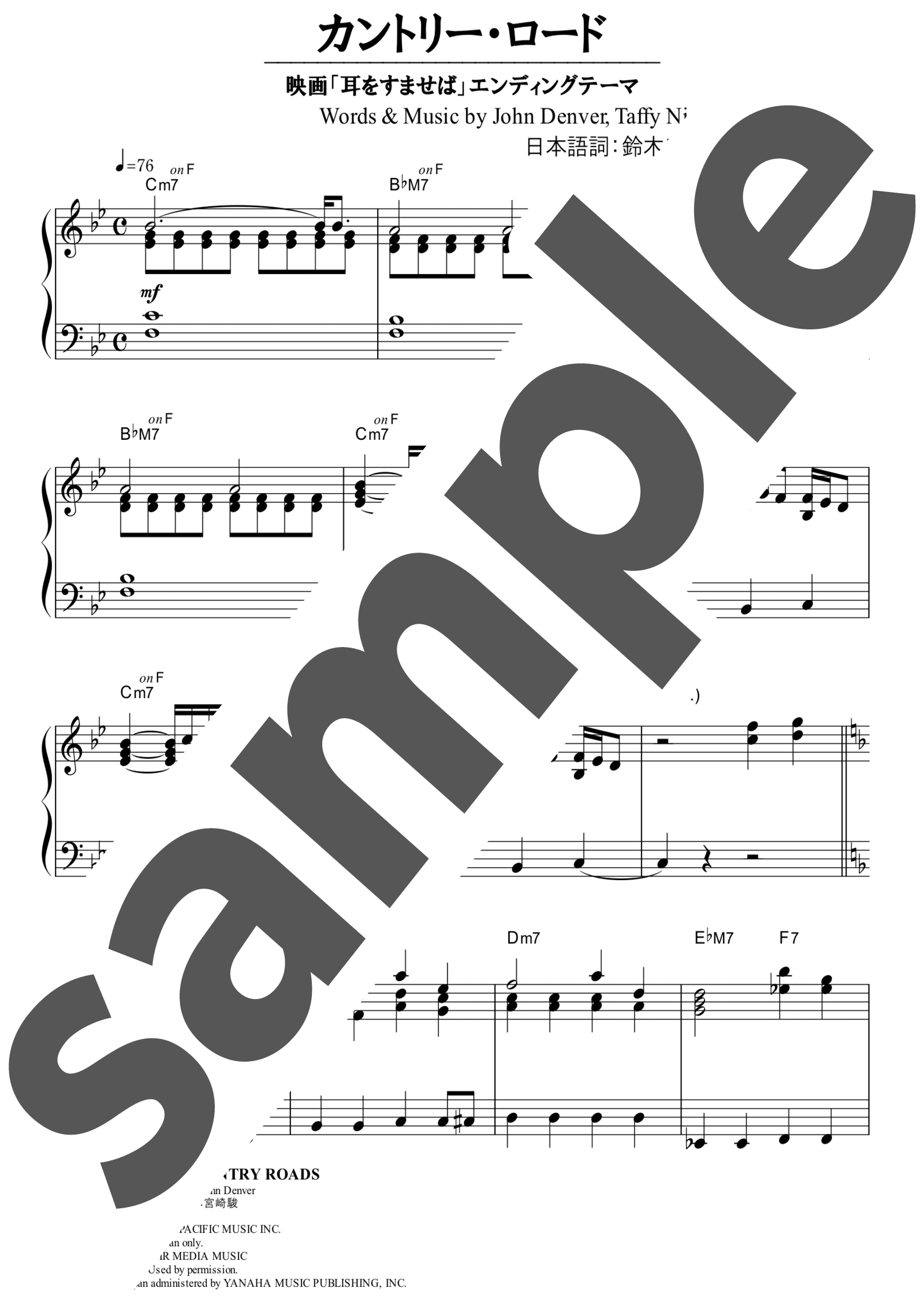 「カントリー・ロード」のサンプル楽譜