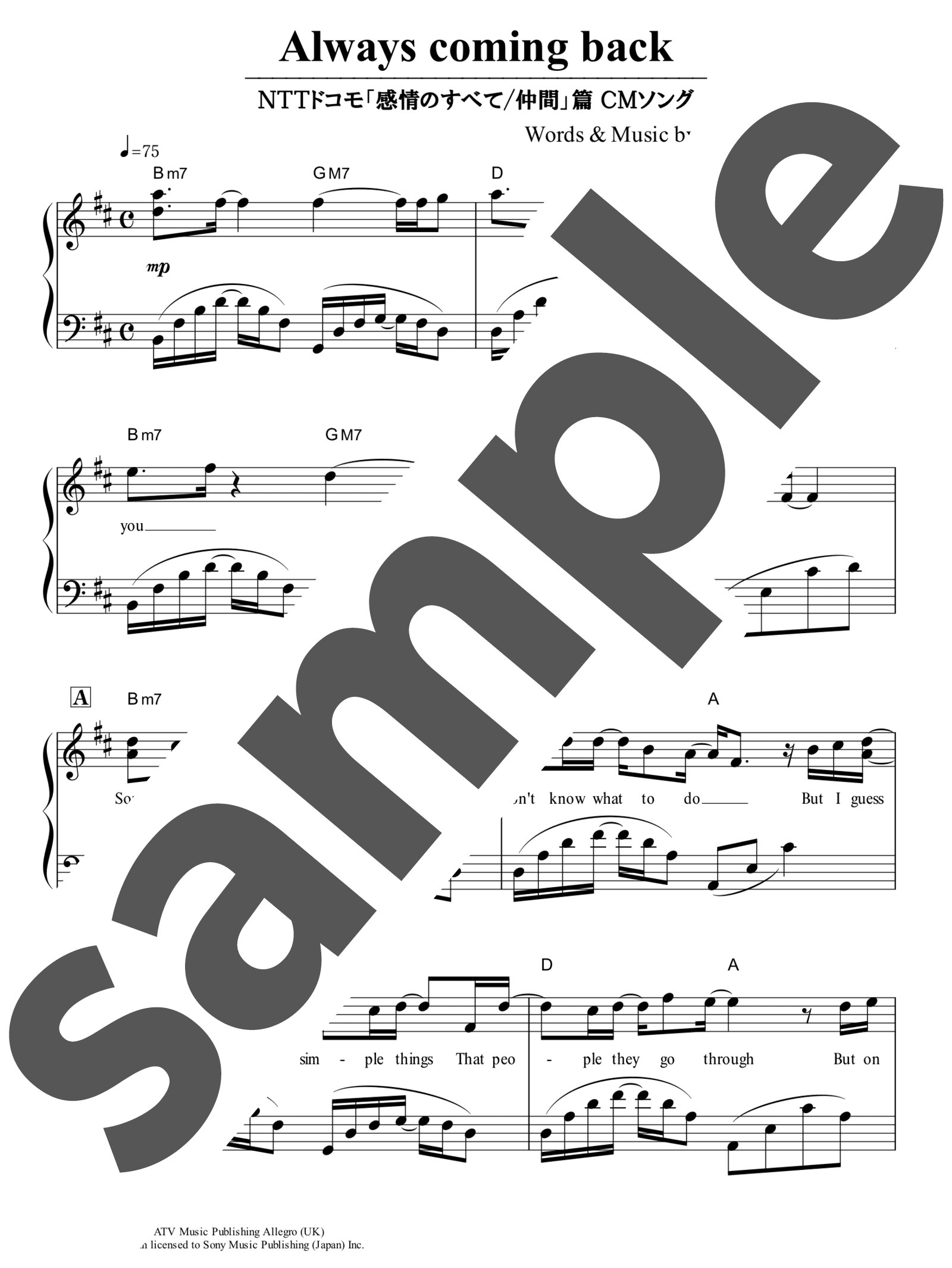 「Always coming back」のサンプル楽譜