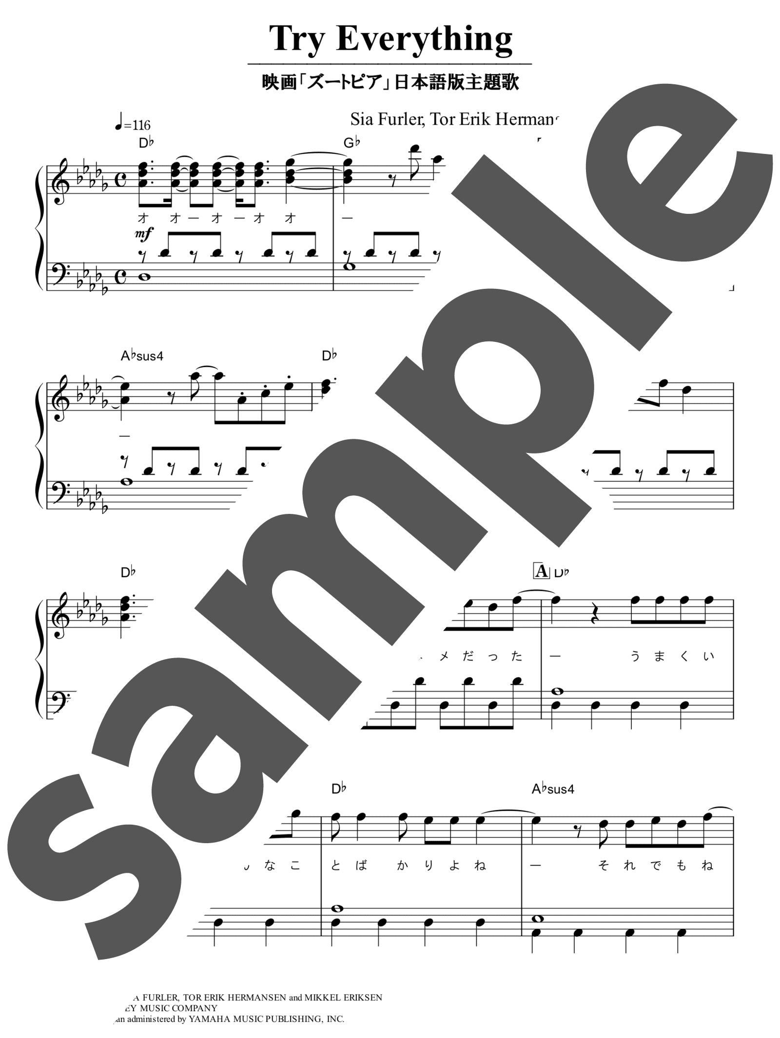 「トライ・エヴリシング」のサンプル楽譜
