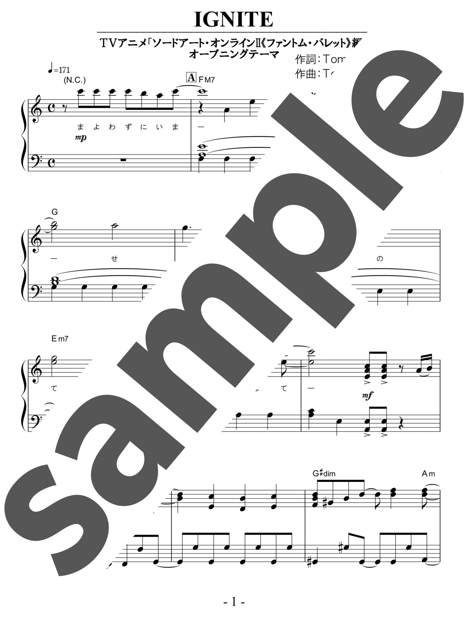 「IGNITE」のサンプル楽譜