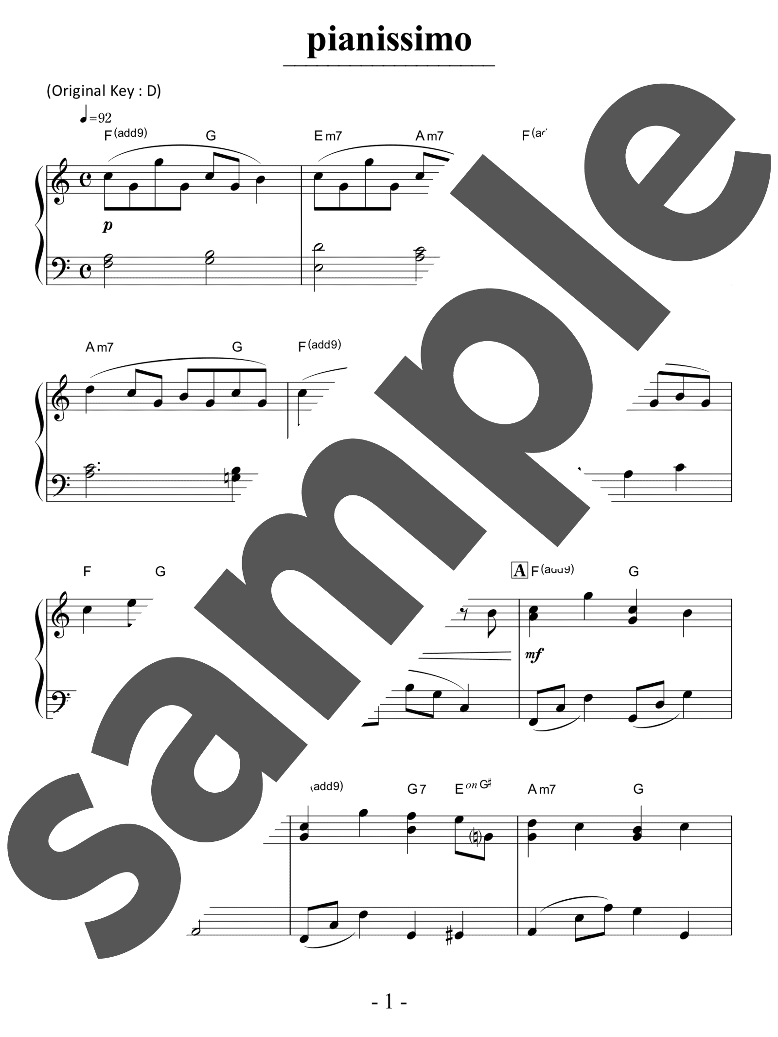 「pianissimo」のサンプル楽譜