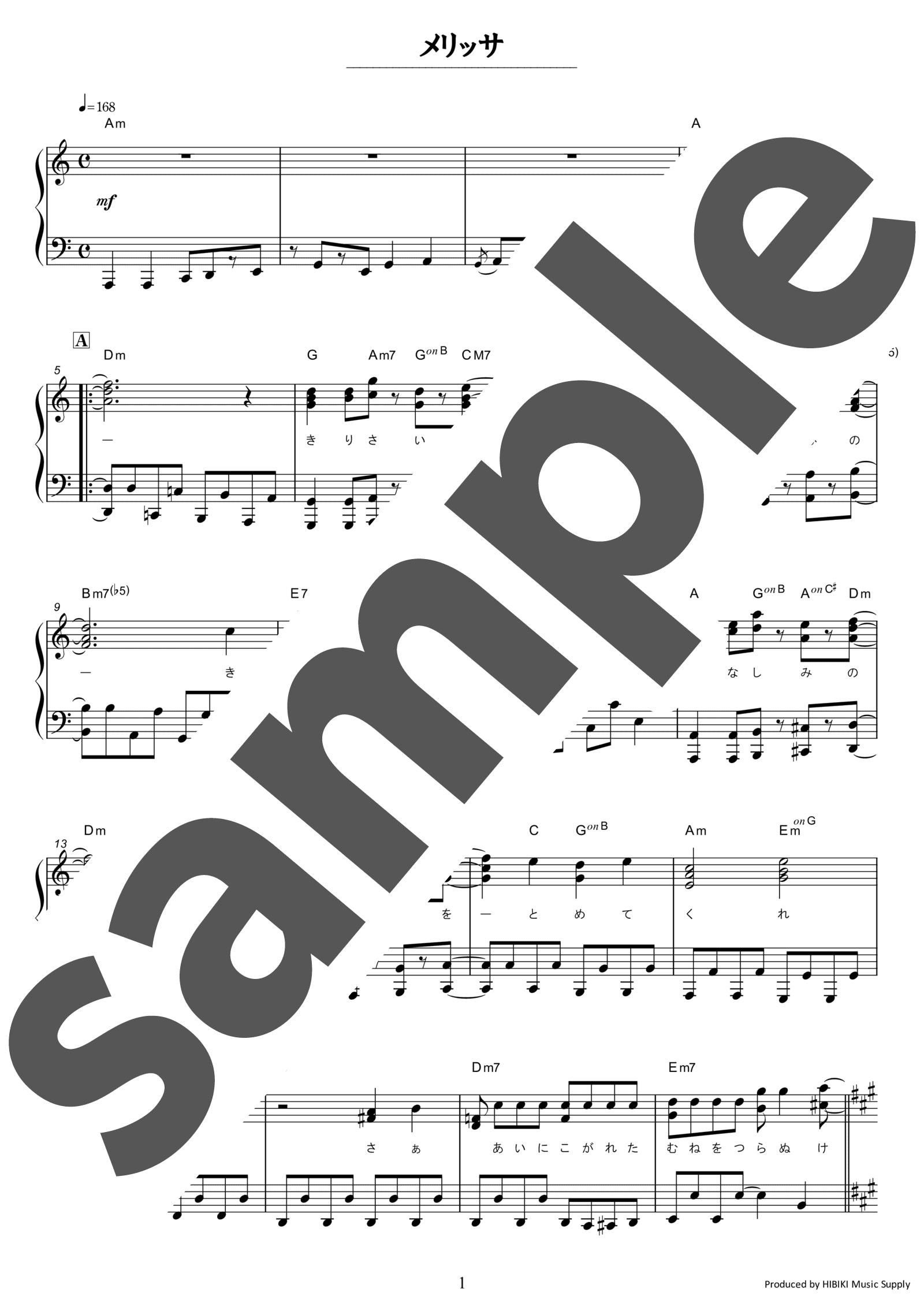 「メリッサ」のサンプル楽譜