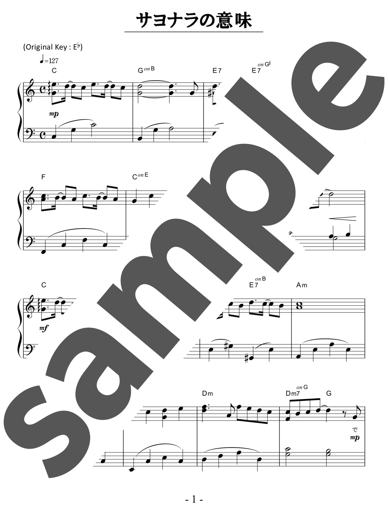 「サヨナラの意味」のサンプル楽譜