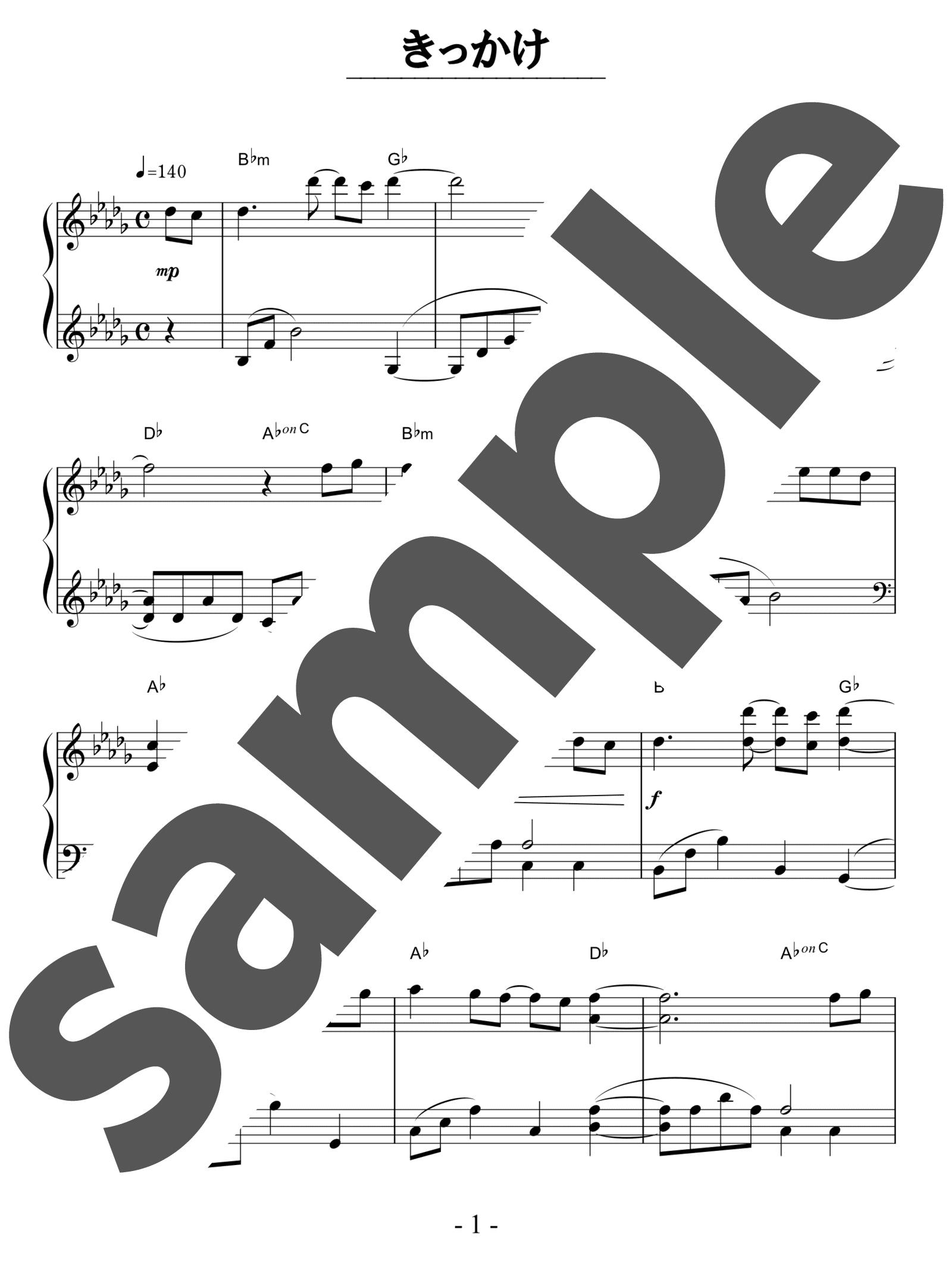 「きっかけ」のサンプル楽譜
