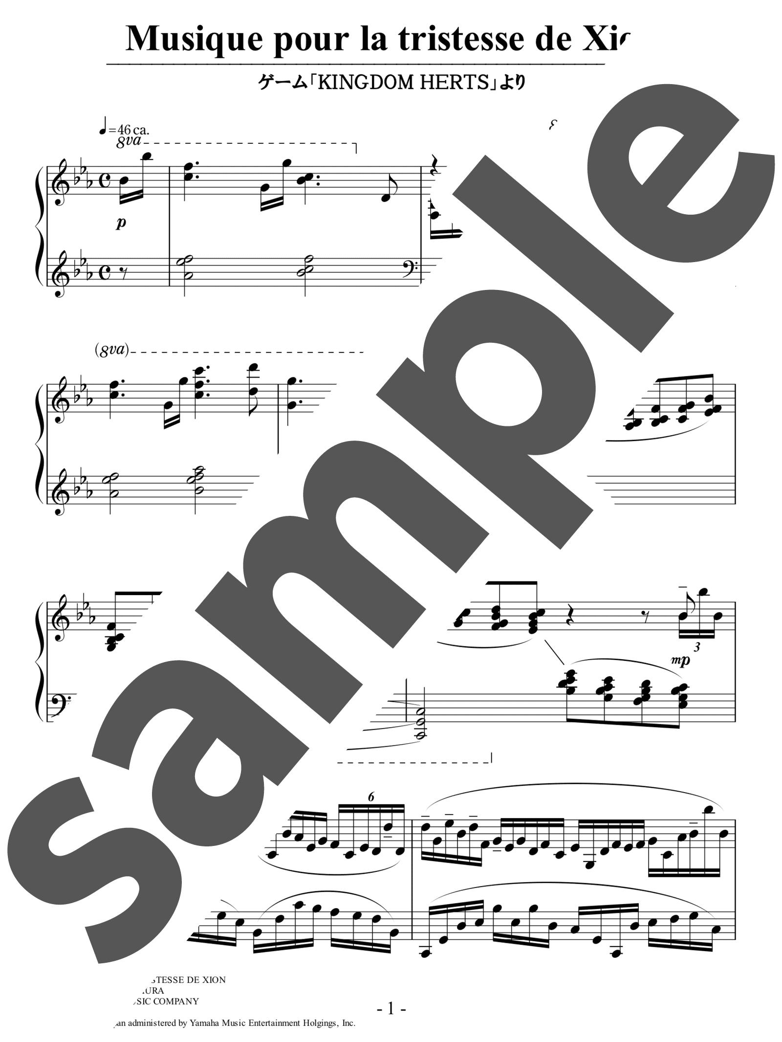 「Musique pour la tristesse de Xion」のサンプル楽譜
