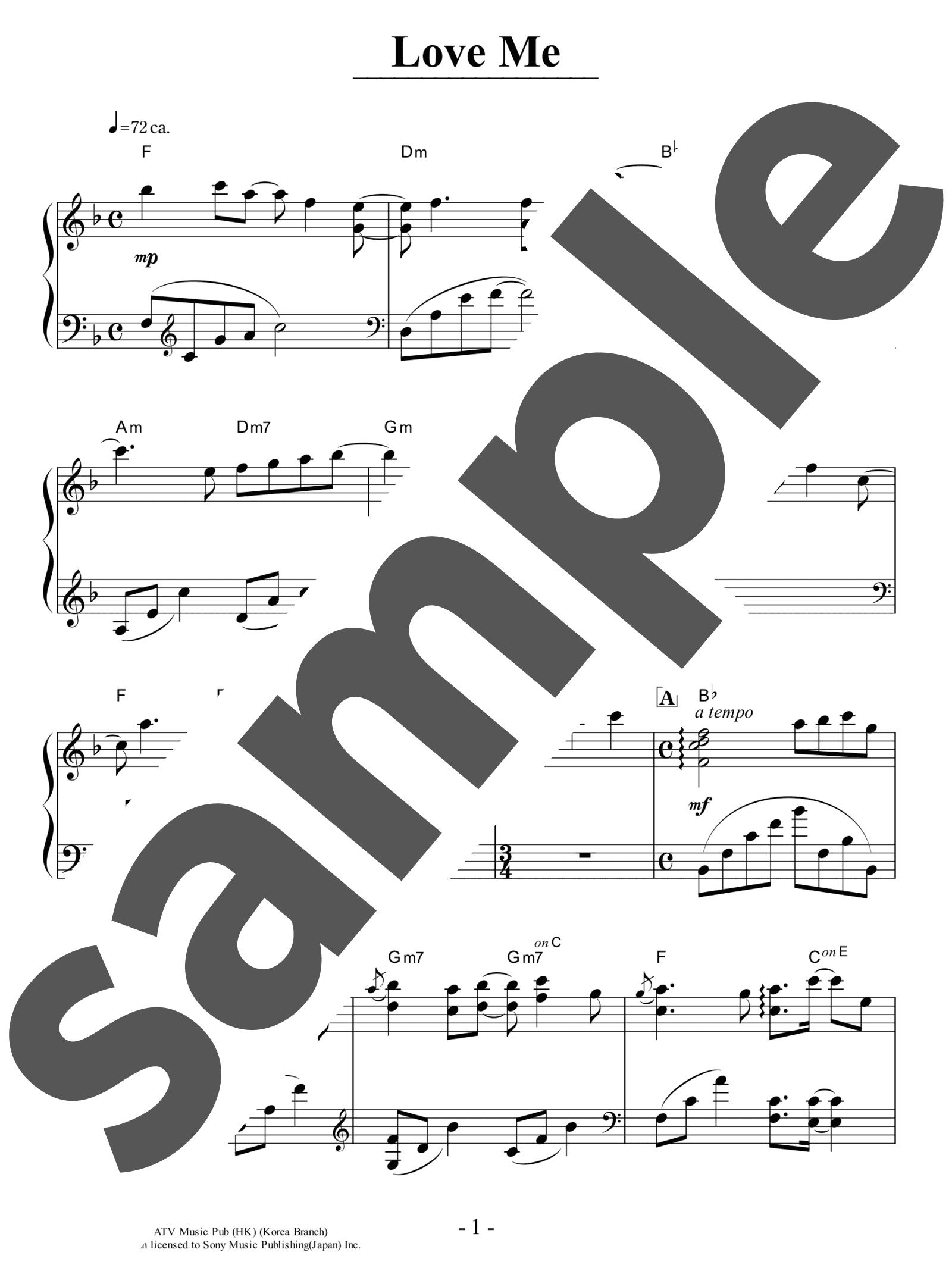 「Love Me」のサンプル楽譜