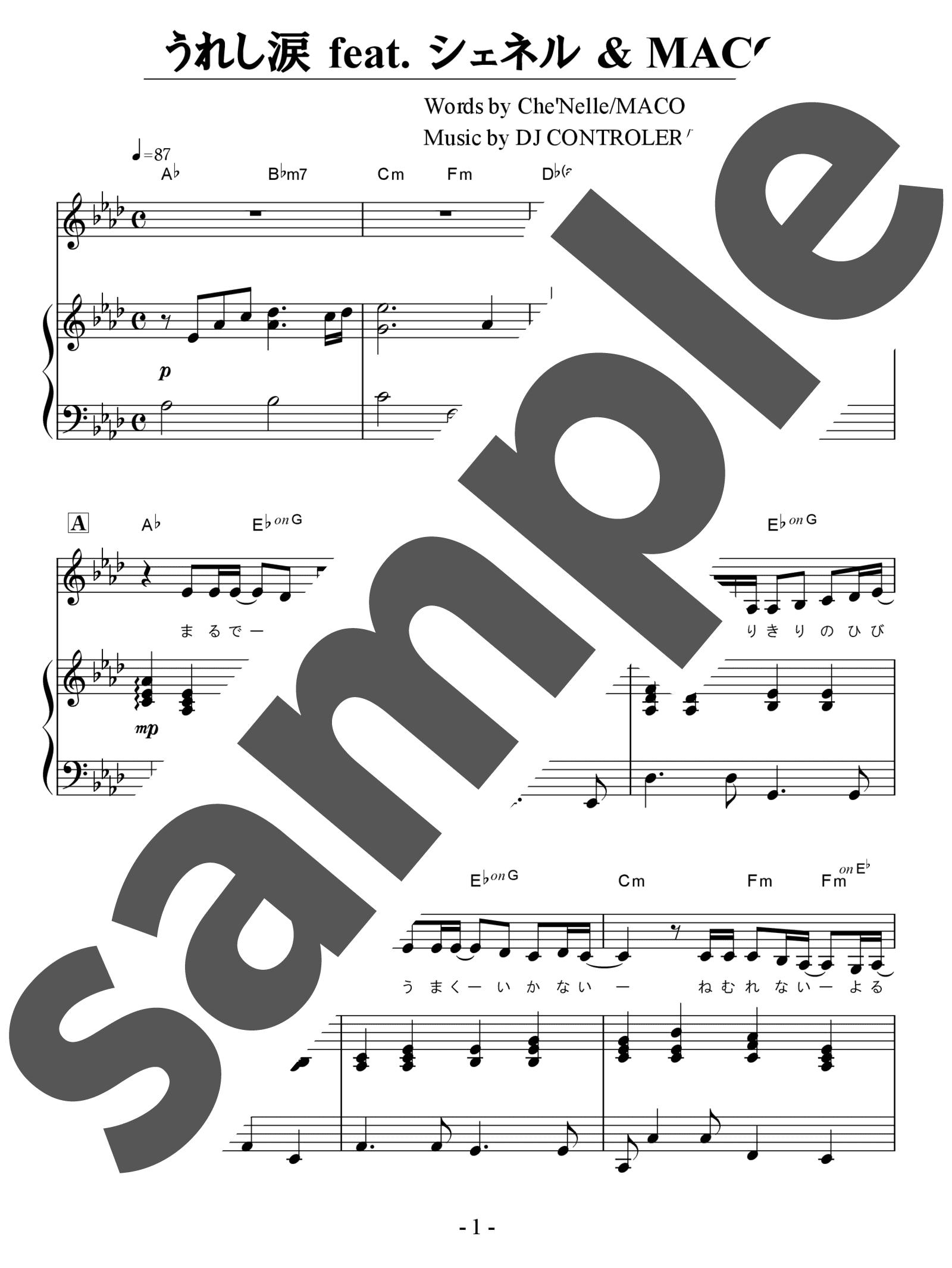 「うれし涙 feat. シェネル & MACO」のサンプル楽譜