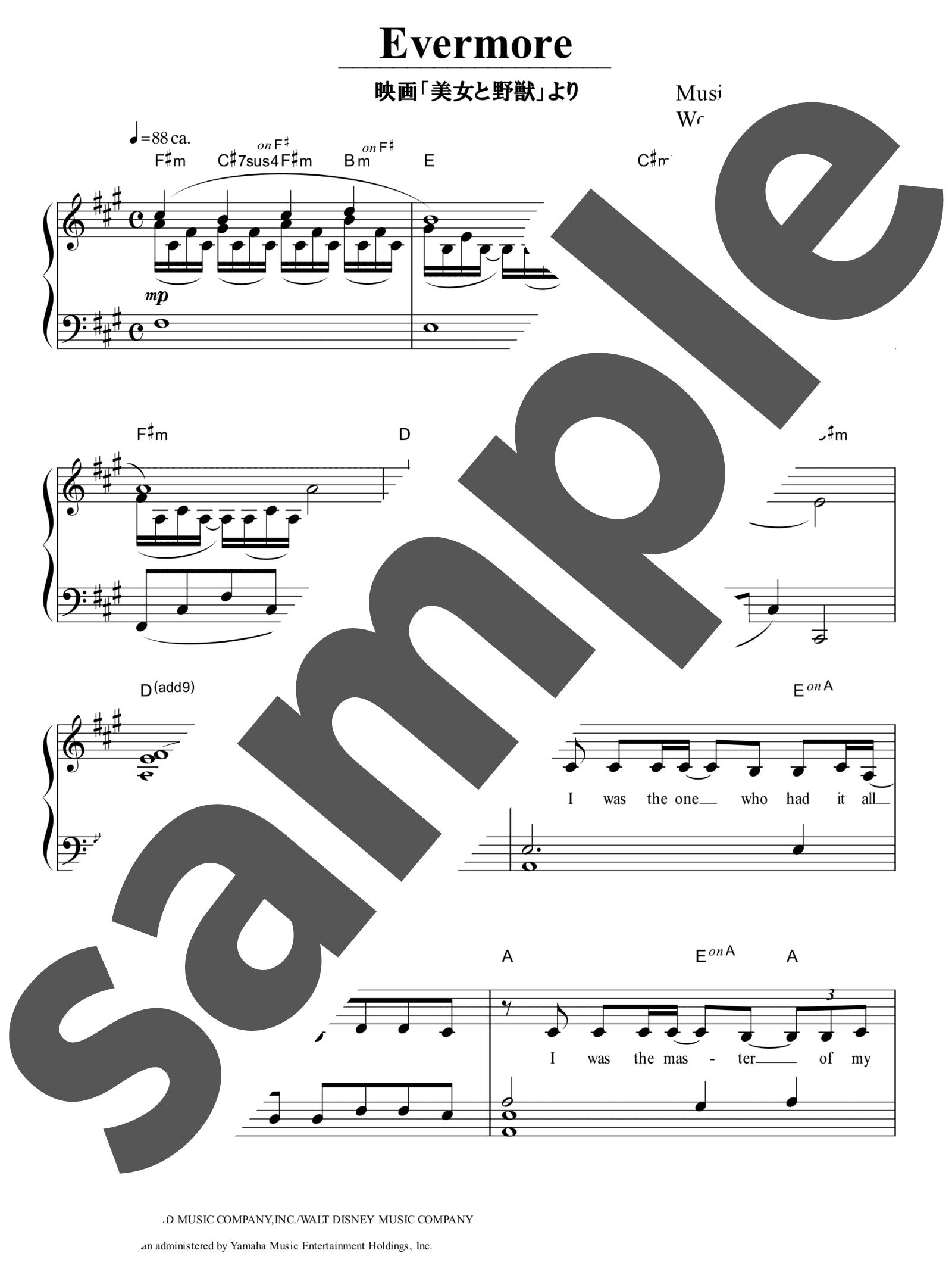 「ひそかな夢」のサンプル楽譜