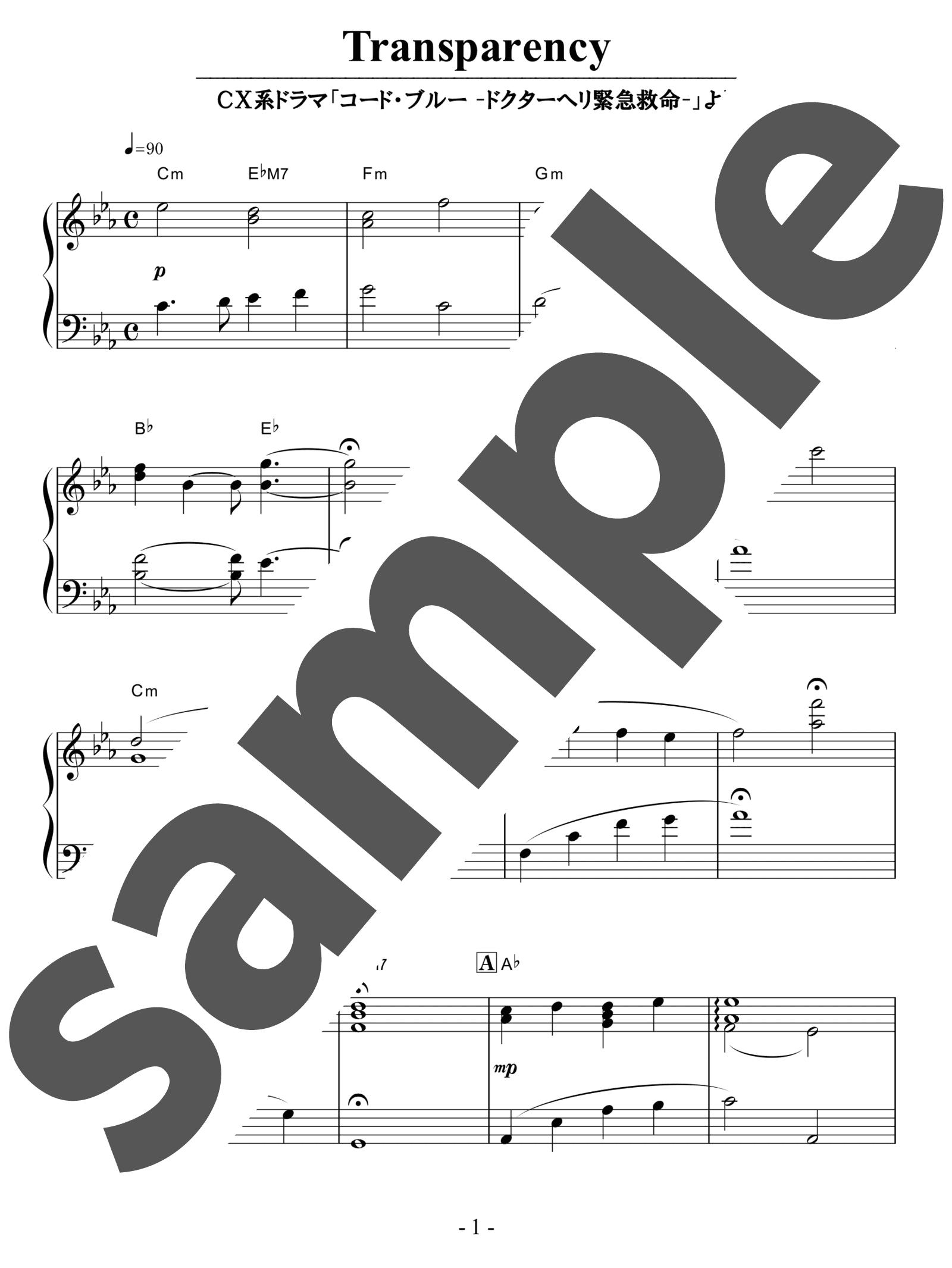 「Transparency」のサンプル楽譜