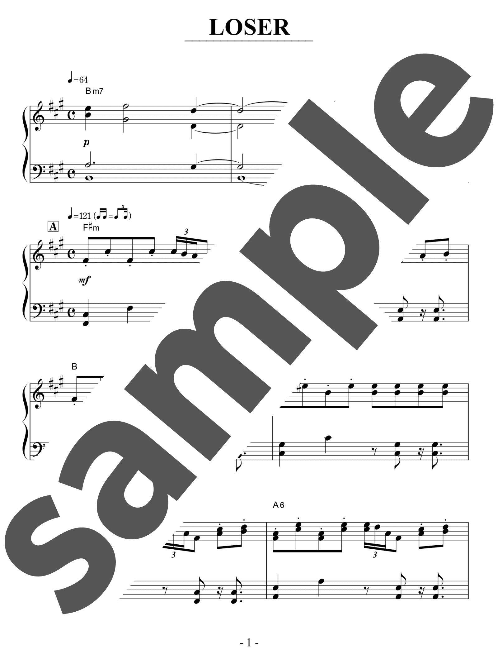 「LOSER」のサンプル楽譜