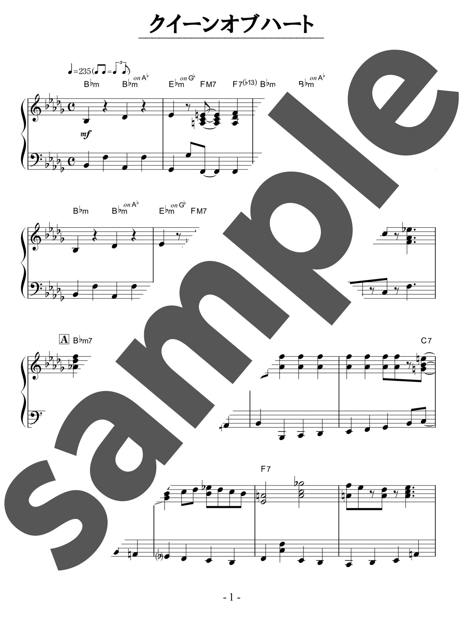 「クイーンオブハート」のサンプル楽譜