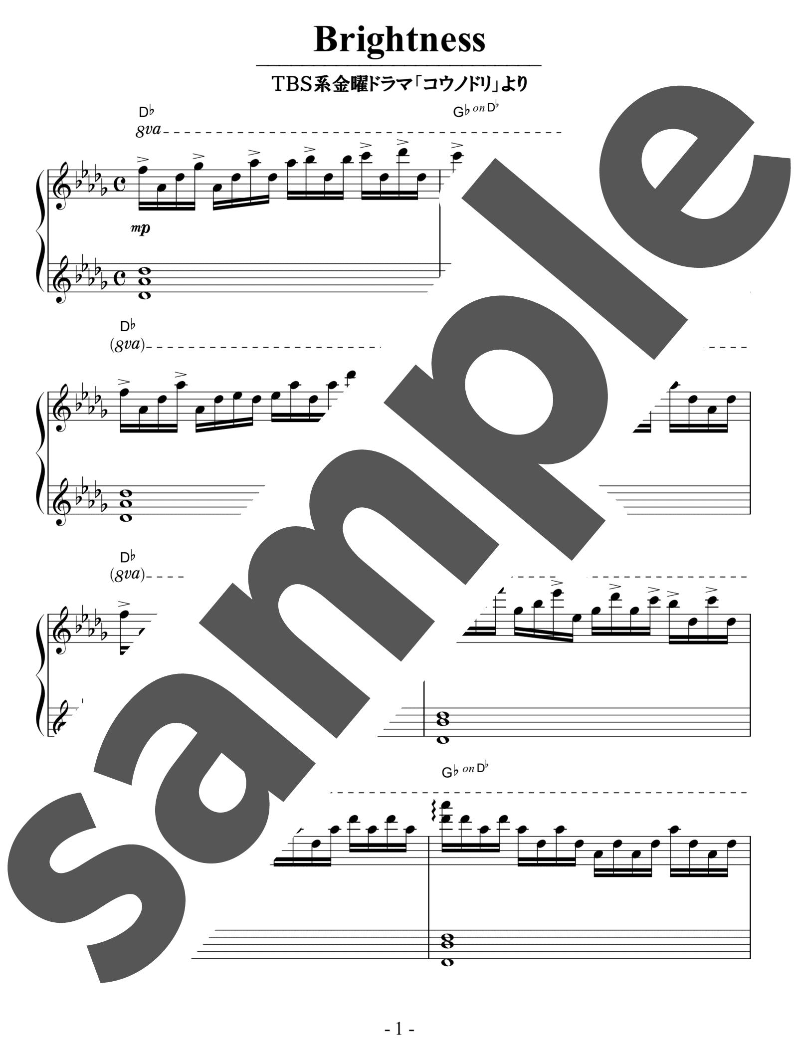 「Brightness」のサンプル楽譜